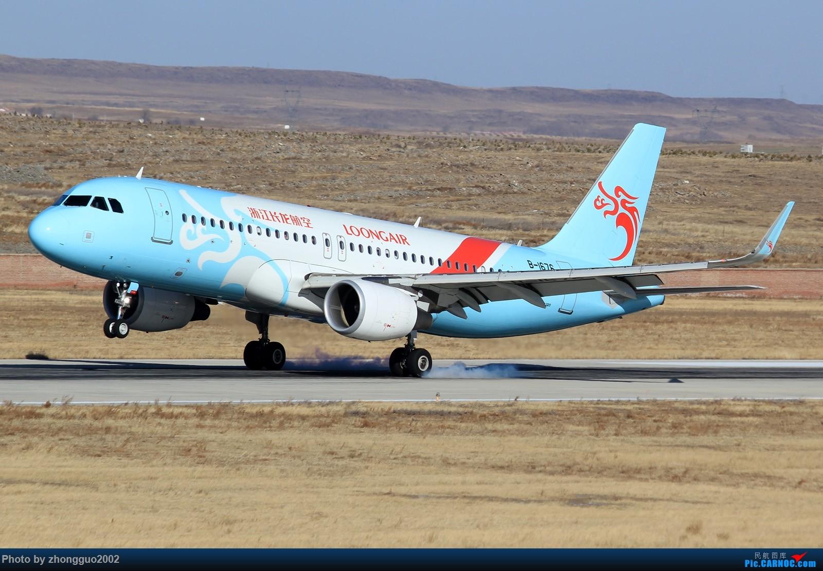乌兰察布集宁机场(UCB) AIRBUS A320-200 B-1676 中国乌兰察布集宁机场