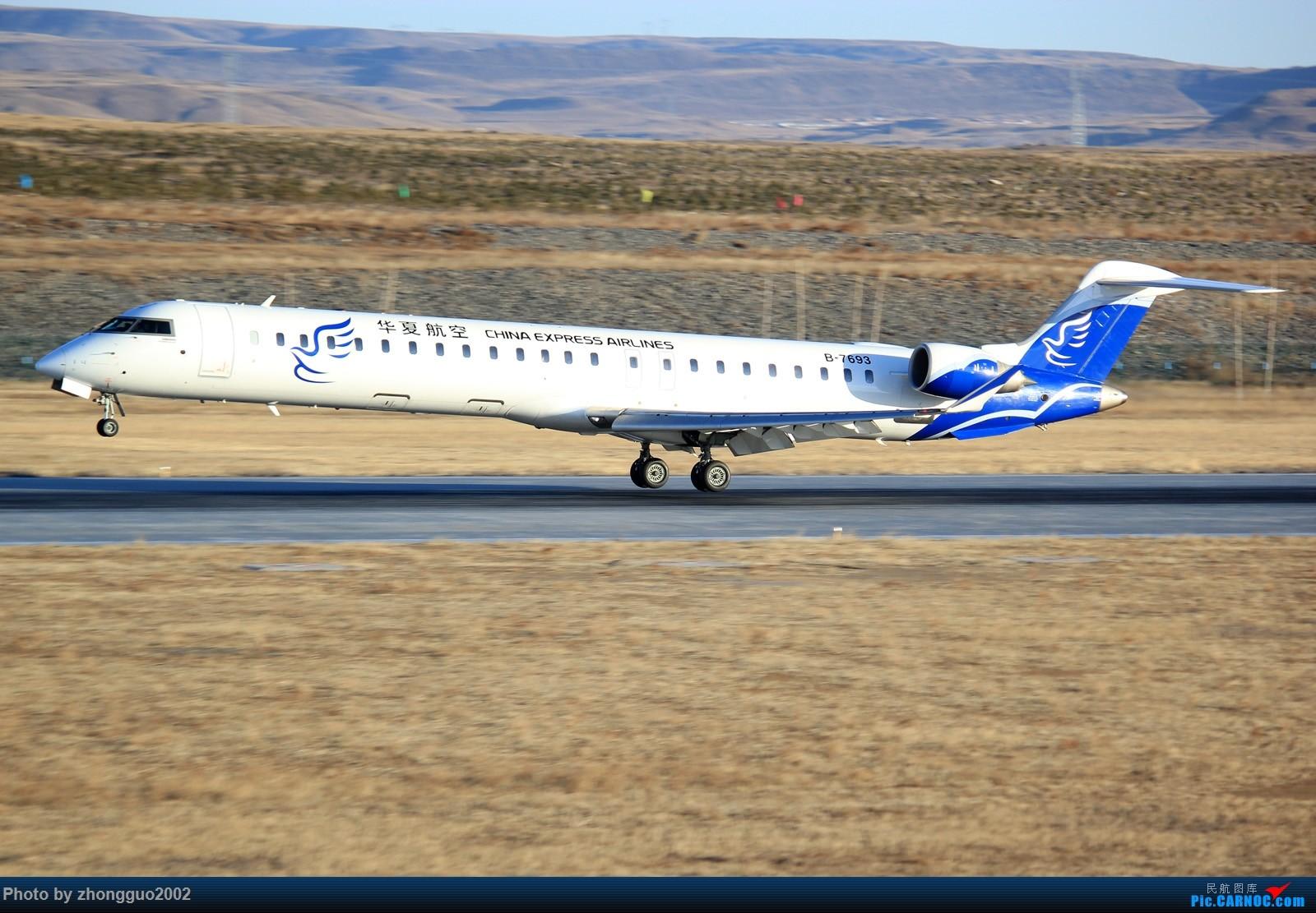 Re:乌兰察布集宁机场(UCB) BOMBARDIER CRJ900NG B-7693 中国乌兰察布集宁机场