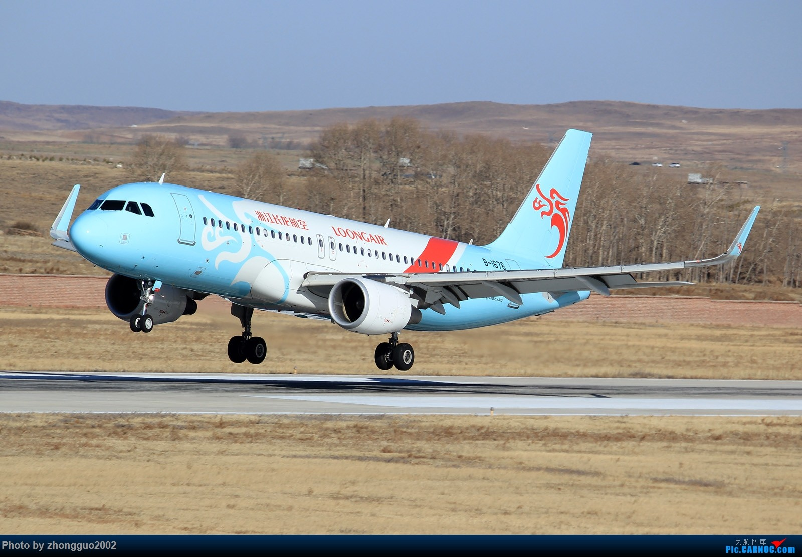 Re:乌兰察布集宁机场(UCB) AIRBUS A320-200 B-1676 中国乌兰察布集宁机场