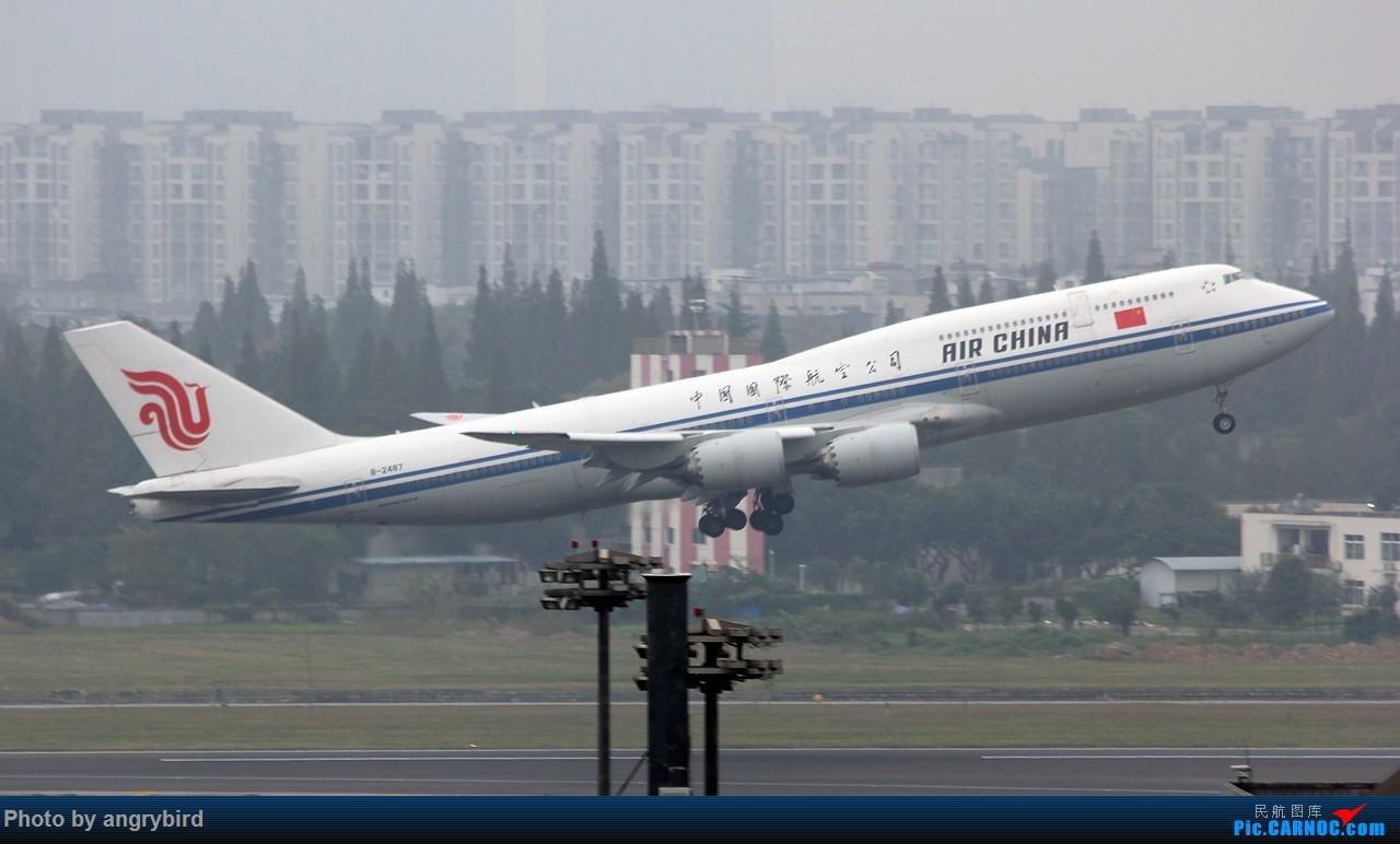 国航748起飞 BOEING 747-8I B-2487 中国成都双流国际机场