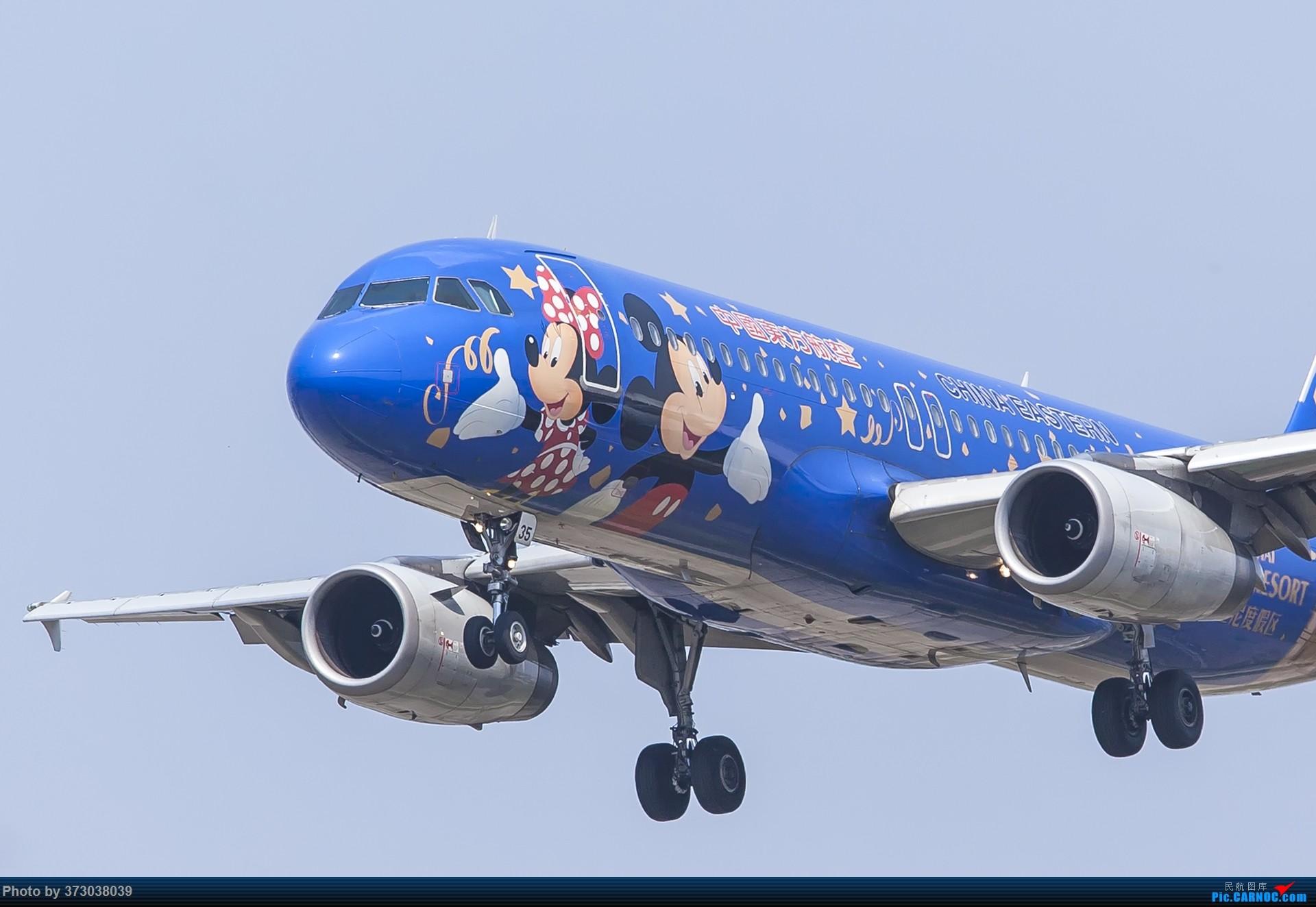 [原创]【杭州飞友会】小号迪士尼纪念大号迪士尼,再见 AIRBUS A320-200 B-6635 中国杭州萧山国际机场