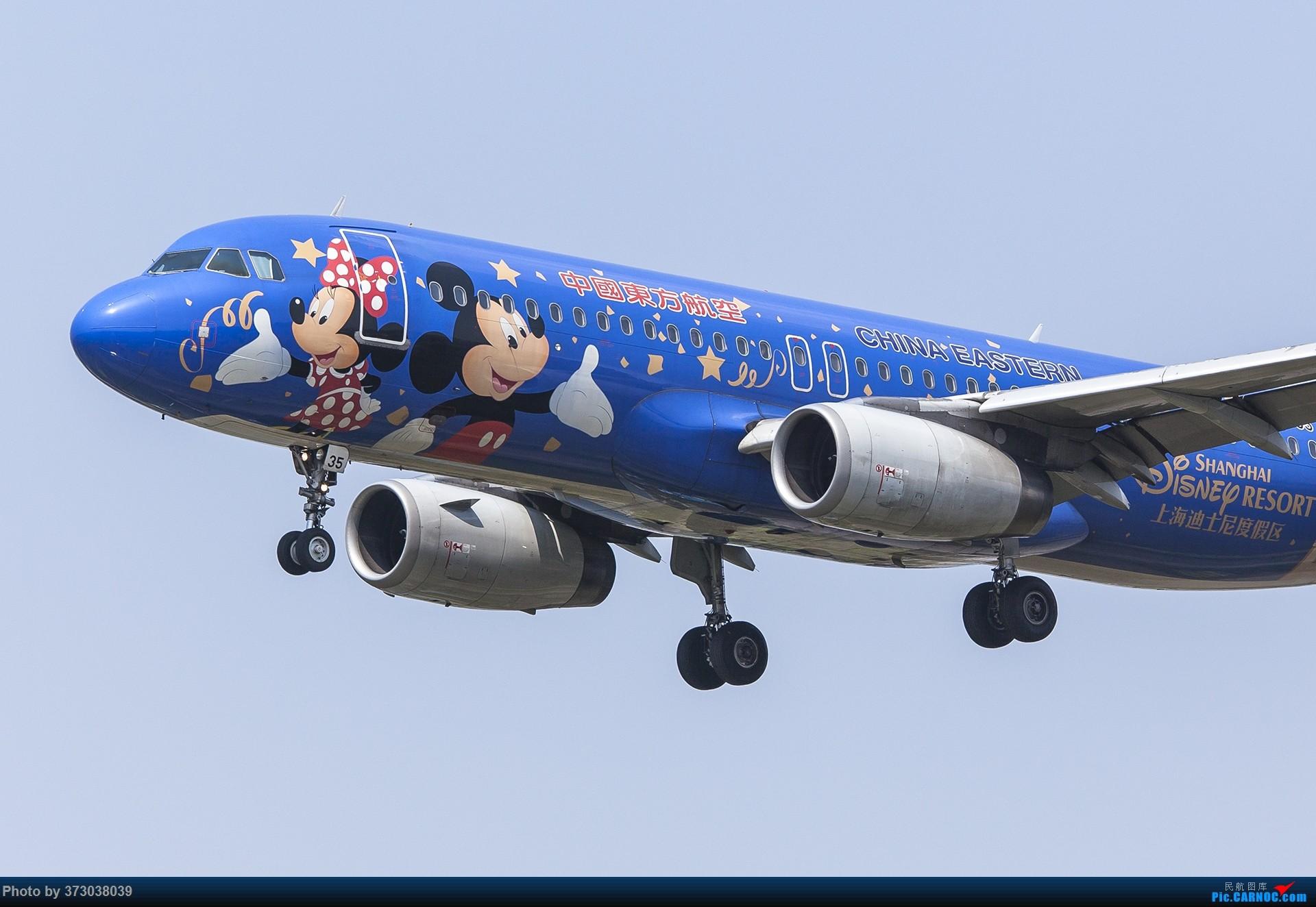 Re:【杭州飞友会】小号迪士尼纪念大号迪士尼,再见 AIRBUS A320-200 B-6635 中国杭州萧山国际机场
