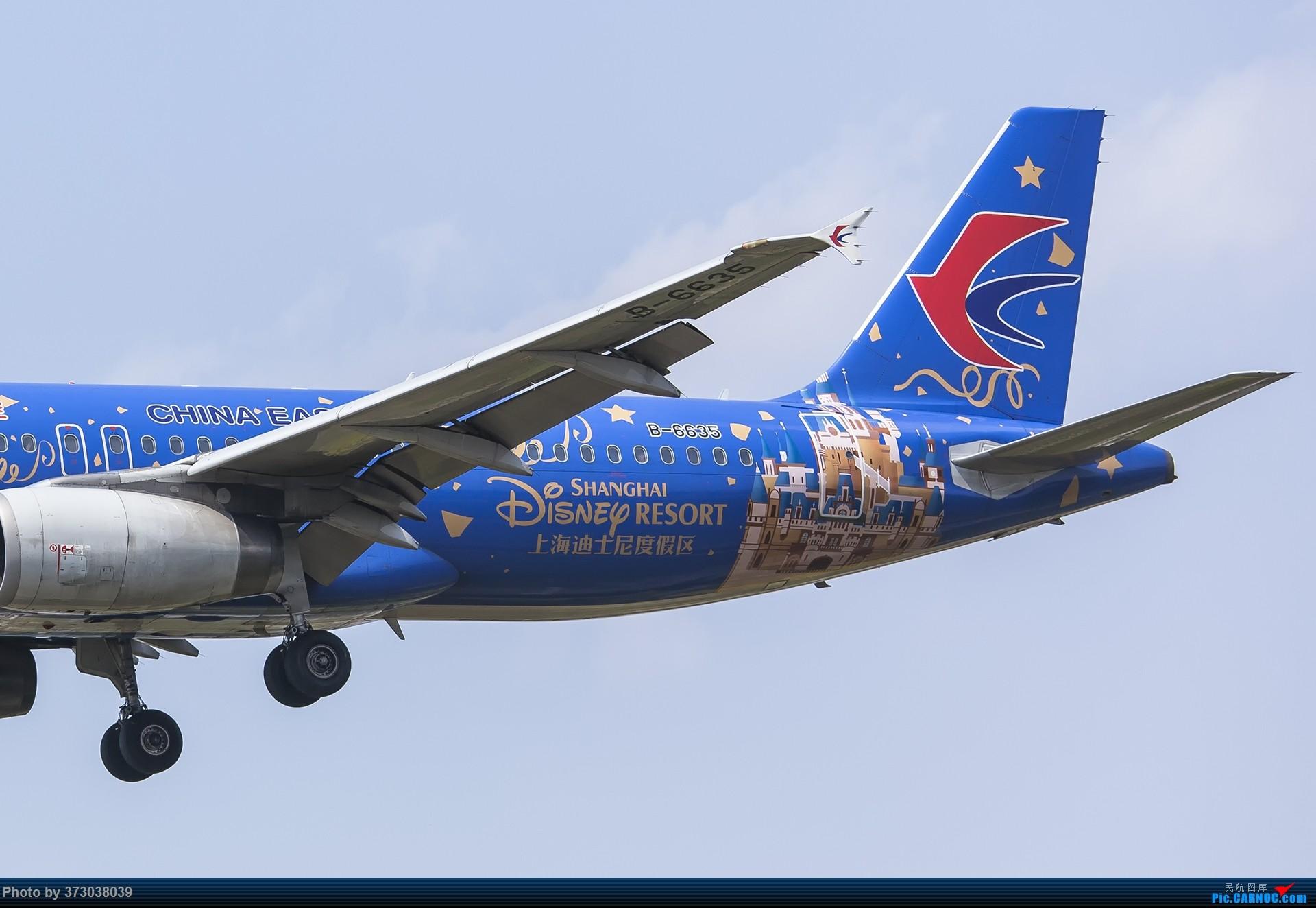 Re:[原创]【杭州飞友会】小号迪士尼纪念大号迪士尼,再见 AIRBUS A320-200 B-6635 中国杭州萧山国际机场