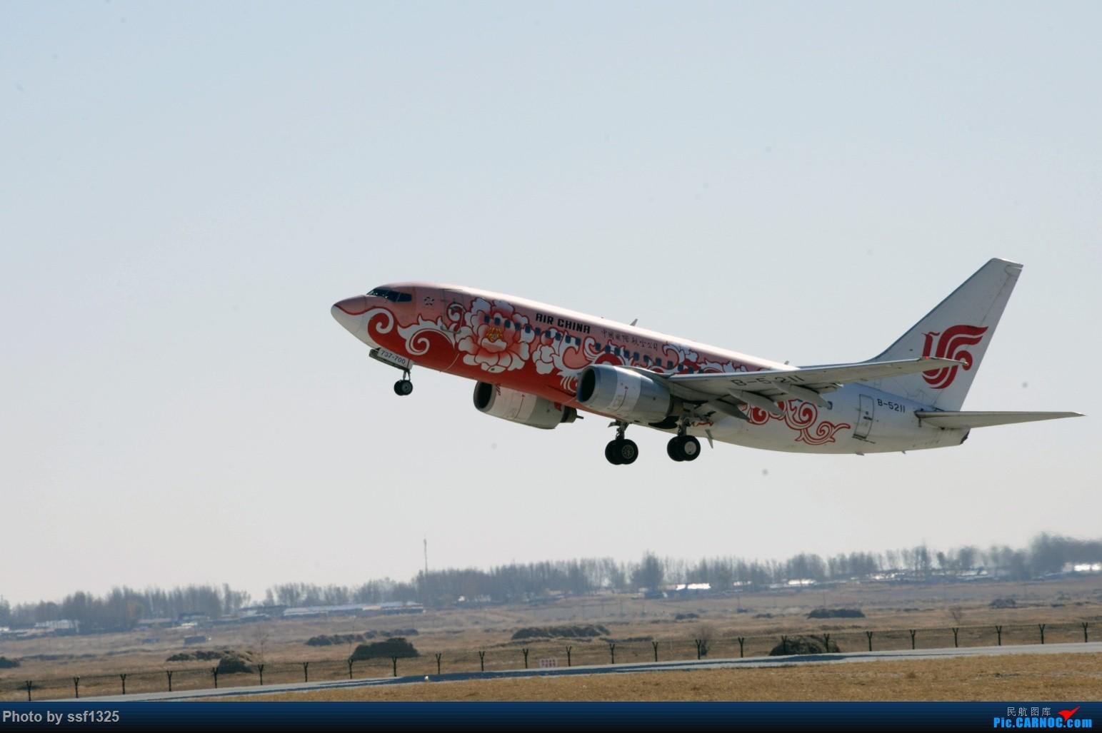 Re:松原查干湖机场 BOEING 737-700  中国松原查干湖机场