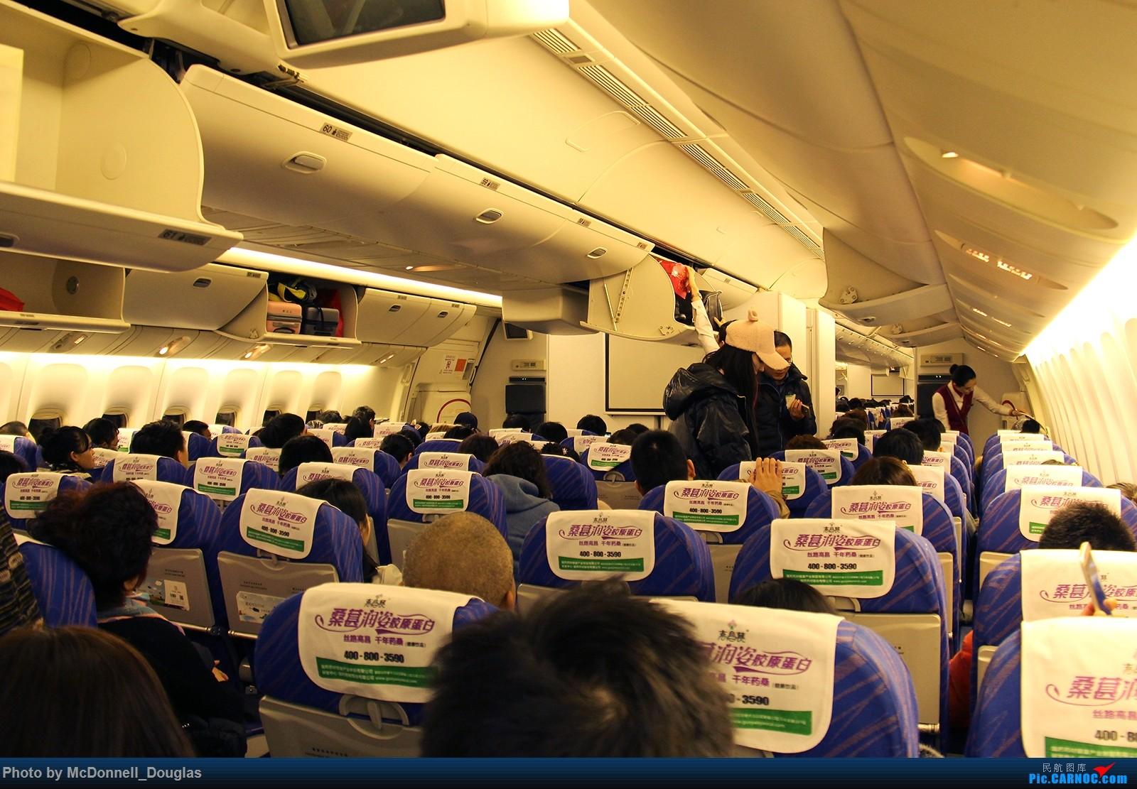 Re:【上海飞友会】【zc带你游天下(4)】不远千里飞跃喜马拉雅去看你,探寻高山另一边的神秘国度,和一群贫穷却快乐着的人们 BOEING 777-21B B-2052 中国成都双流国际机场
