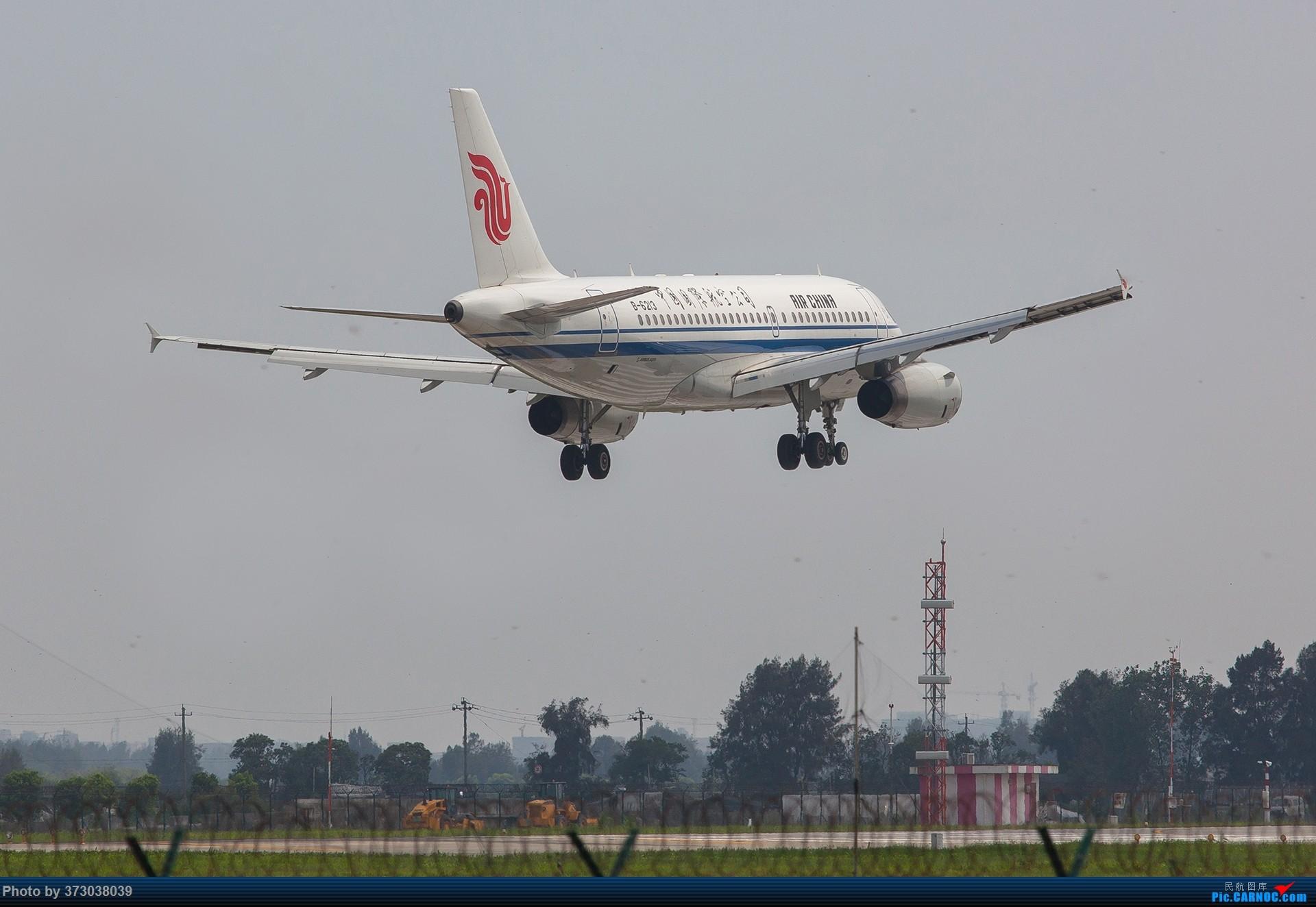 Re:[原创]【杭州飞友会】久别重逢,自个家乡的温州龙湾国际机场 AIRBUS A319-100 B-6213 中国温州龙湾国际机场