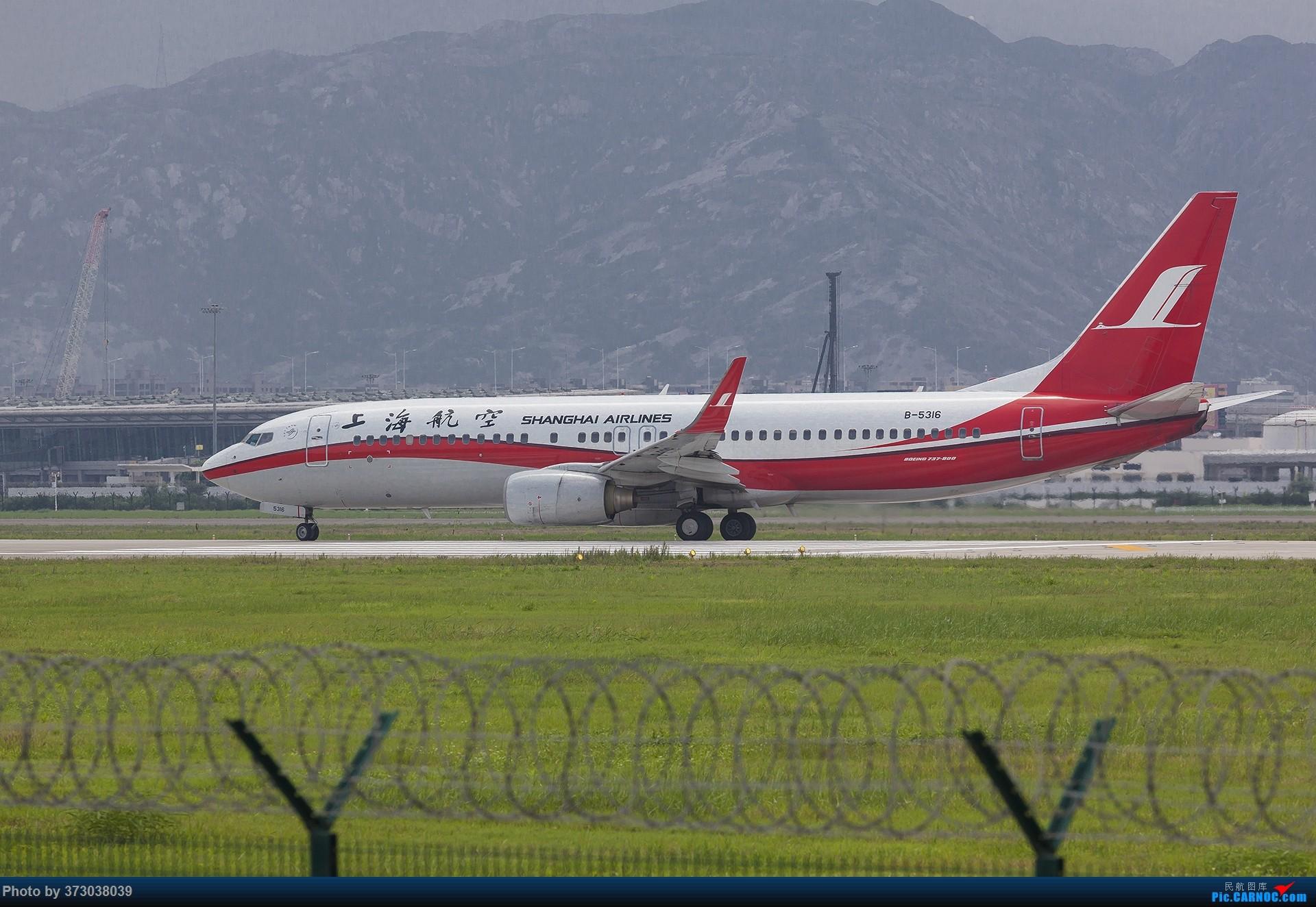 Re:[原创]【杭州飞友会】久别重逢,自个家乡的温州龙湾国际机场 BOEING 737-800 B-5316 中国温州龙湾国际机场