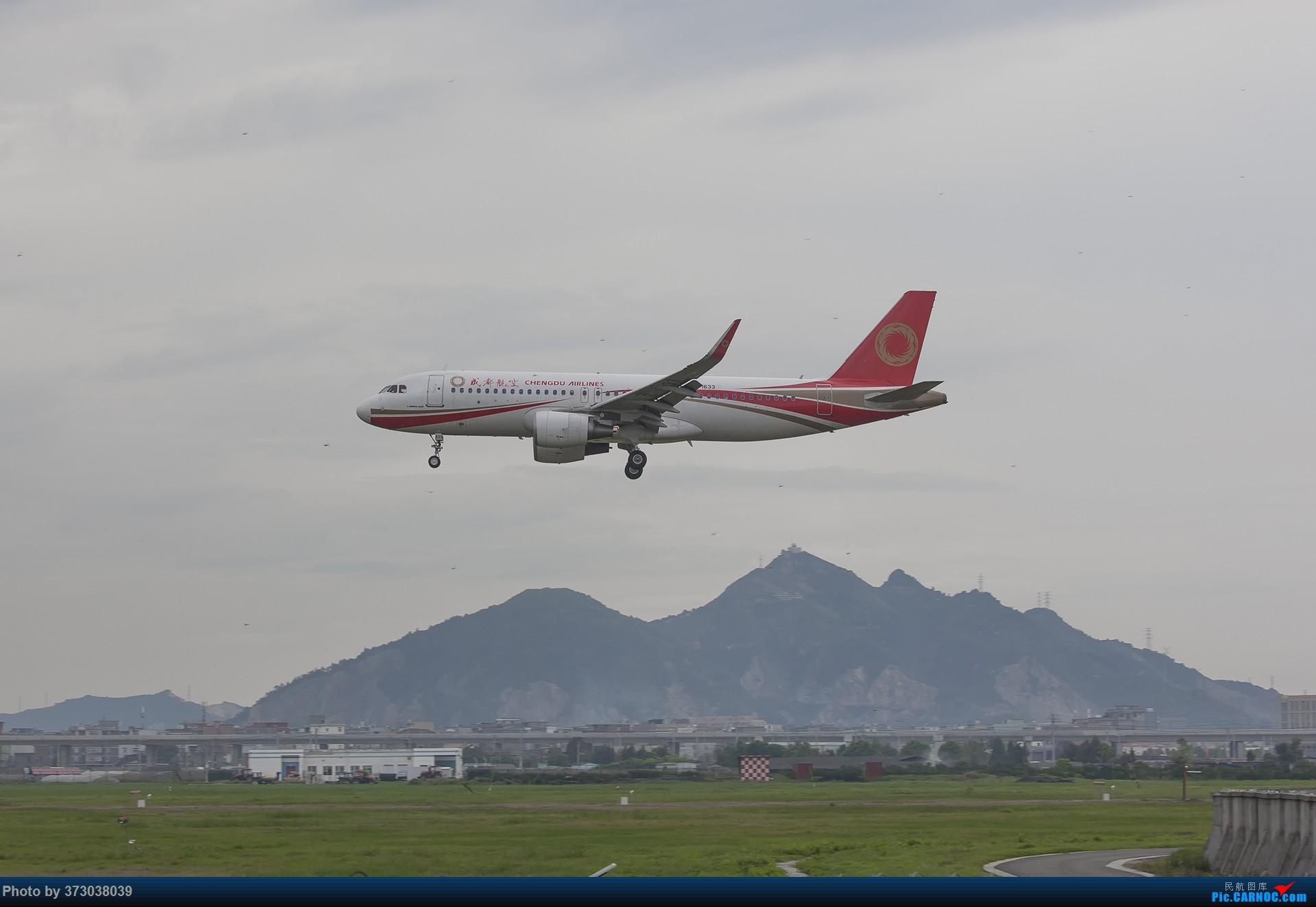 Re:【杭州飞友会】久别重逢,自个家乡的温州龙湾国际机场 AIRBUS A320-200 B-1633 中国温州龙湾国际机场