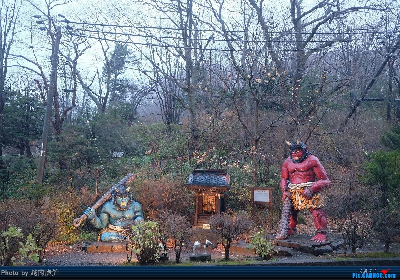 Re:[原创]红叶季感受北海道初冬之美,全日空超长游记(今日开催!)
