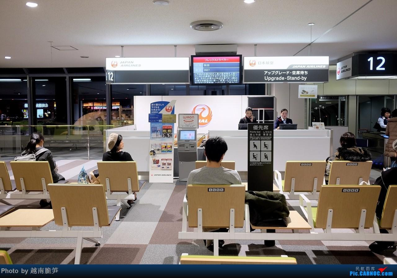 Re:[原创]红叶季感受北海道初冬之美,全日空超长游记(今日开催!)    日本新千岁机场