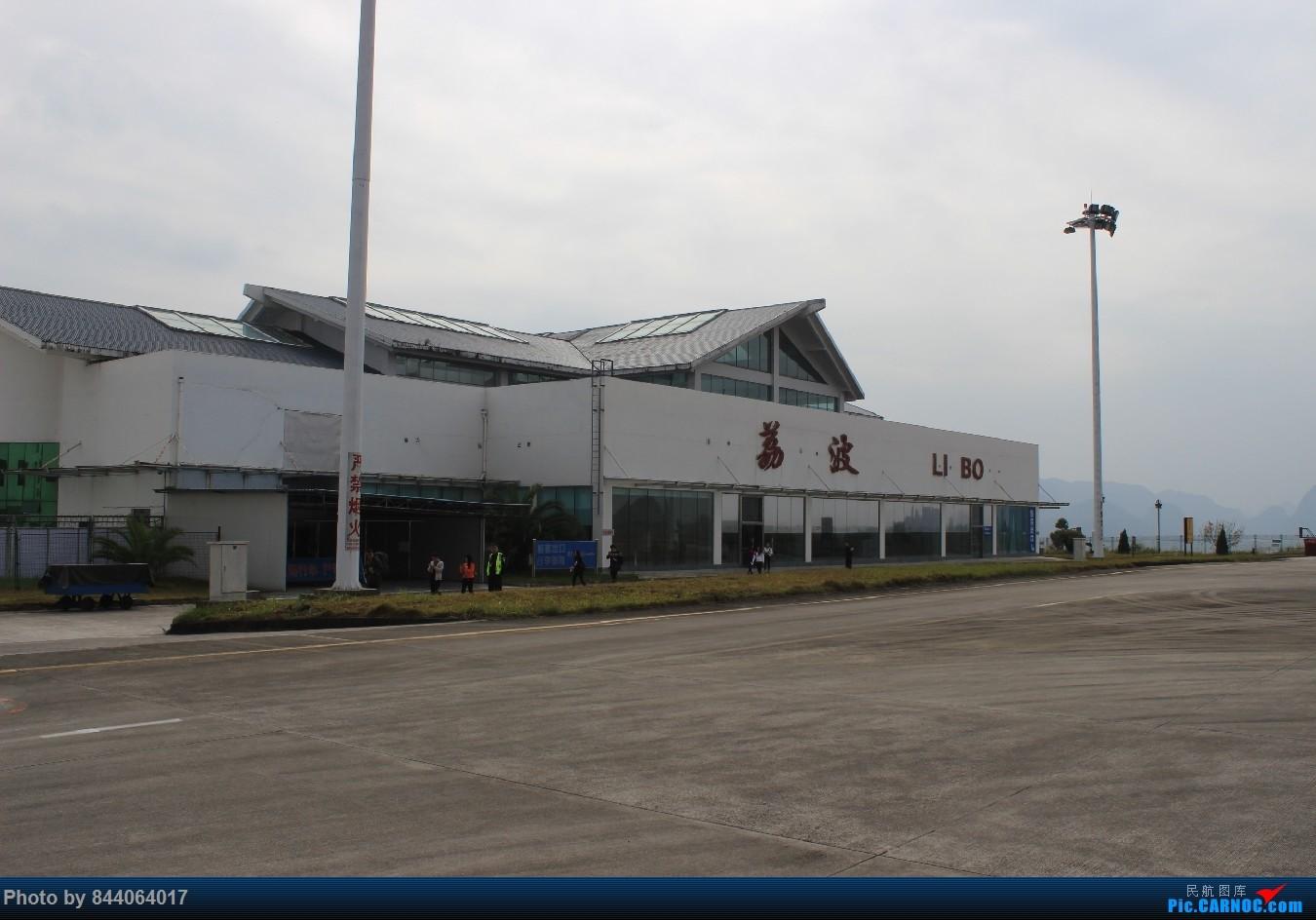Re:小机场及荒弃了的机场
