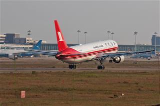 Re:【福州飞友会】上海航空B-2567 B767-300