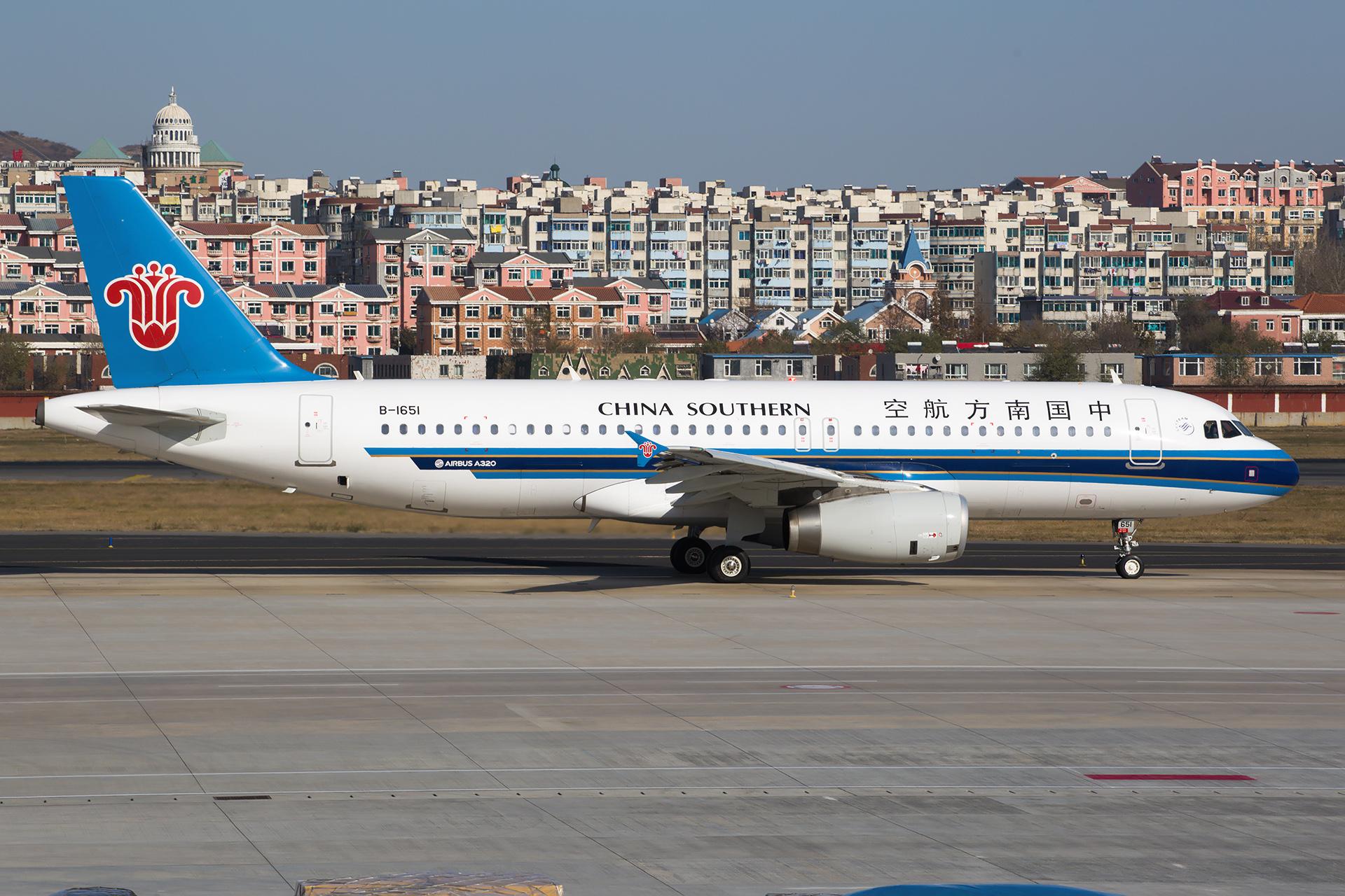 Re:[原创][DLC]。。。 杂图。。。 AIRBUS A320-200 B-1651 中国大连国际机场