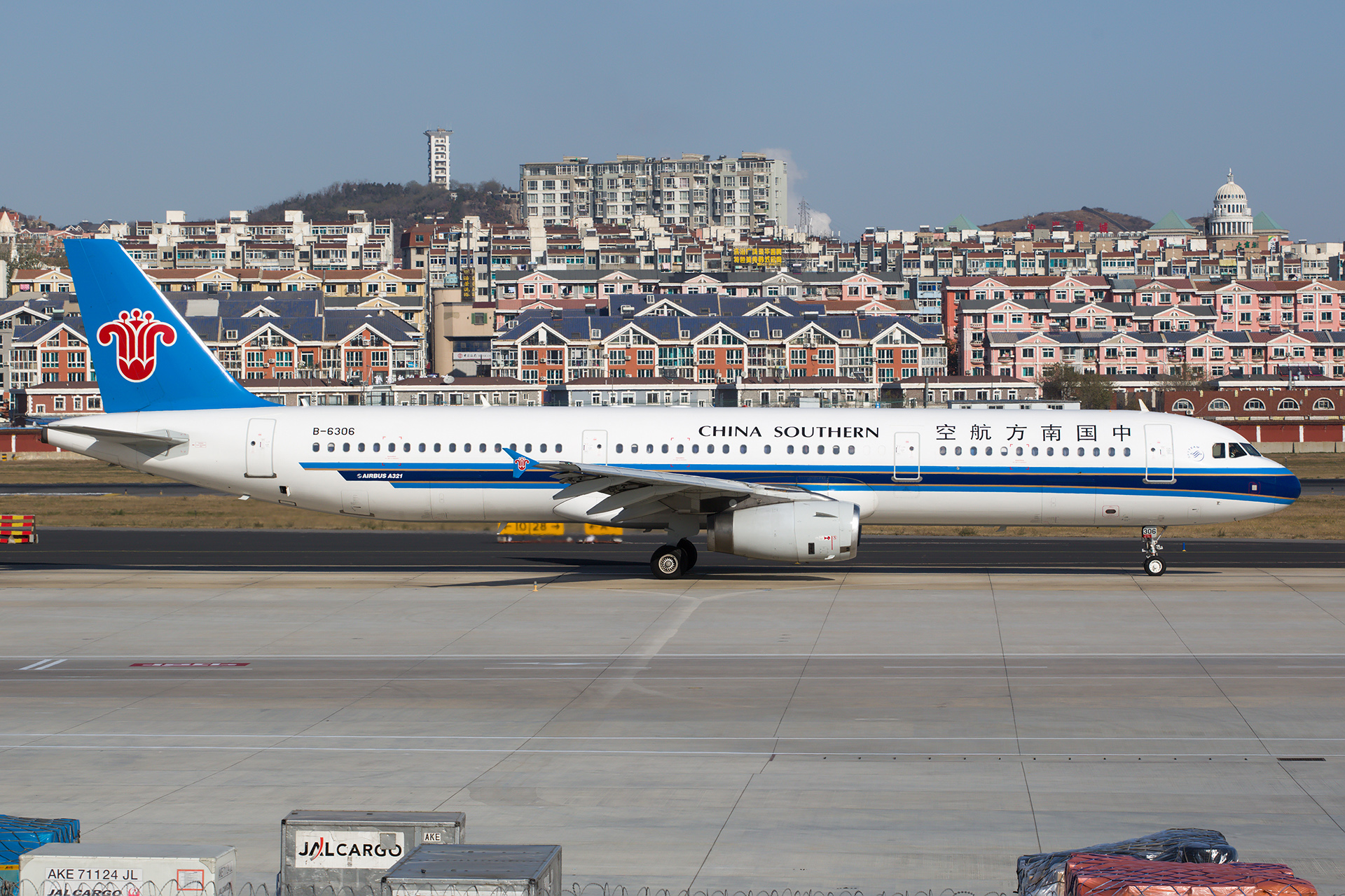 Re:[原创][DLC]。。。 杂图。。。 AIRBUS A321-200 B-6306 中国大连国际机场
