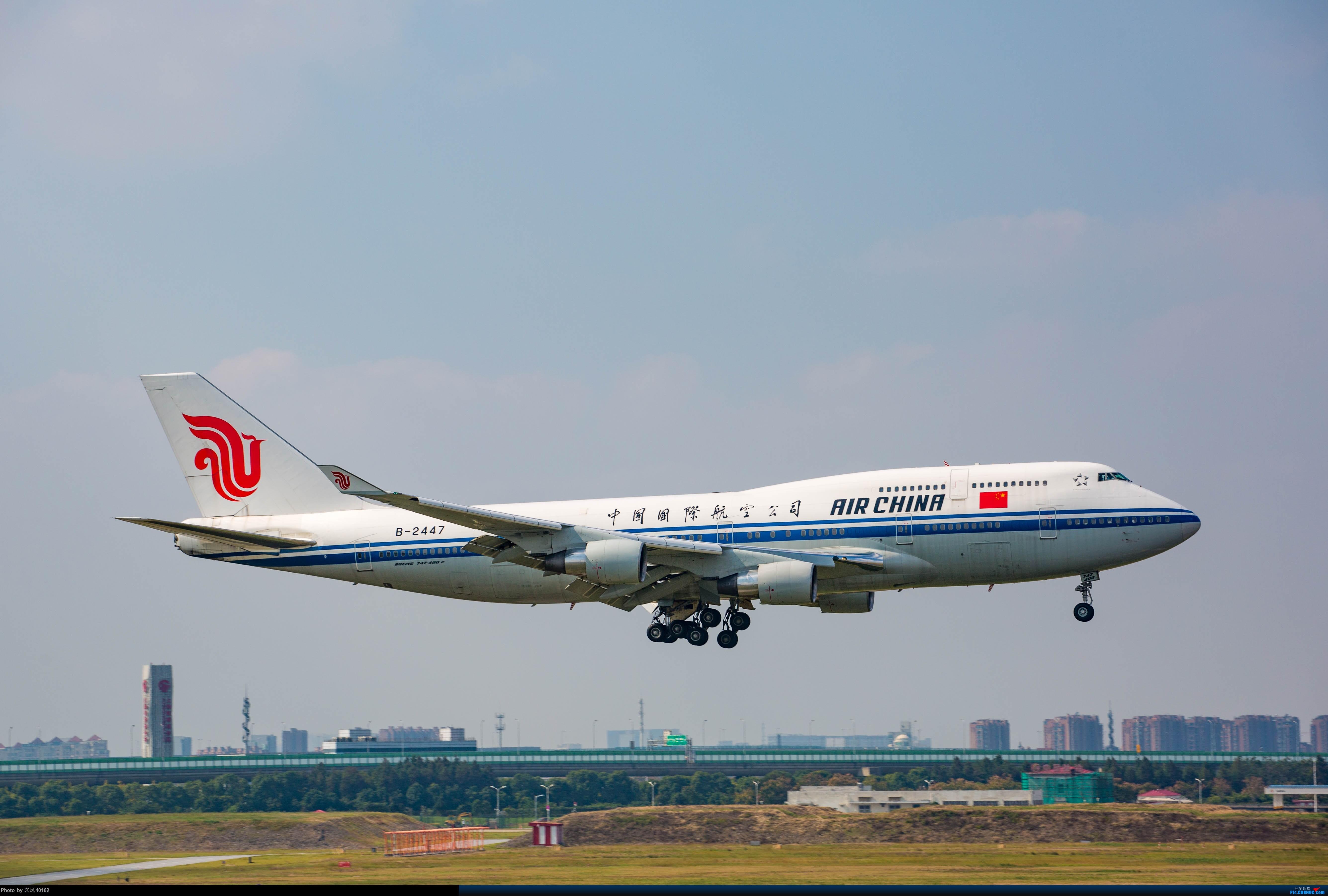 Re:[原创][SHA]虹桥拍机,B-2447、上航767等 BOEING 747-400 B-2447 中国上海虹桥国际机场