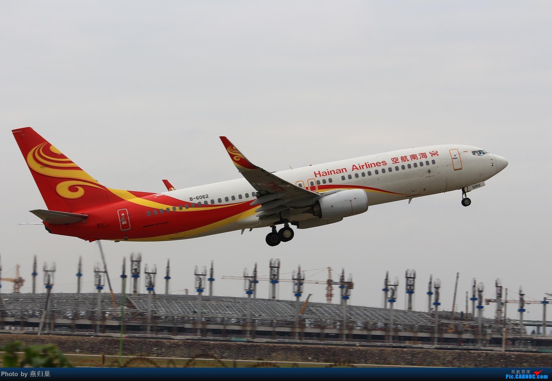 Re:【宁波飞友会】水泥天·NGB BOEING 737-800 B-6062 中国宁波栎社国际机场