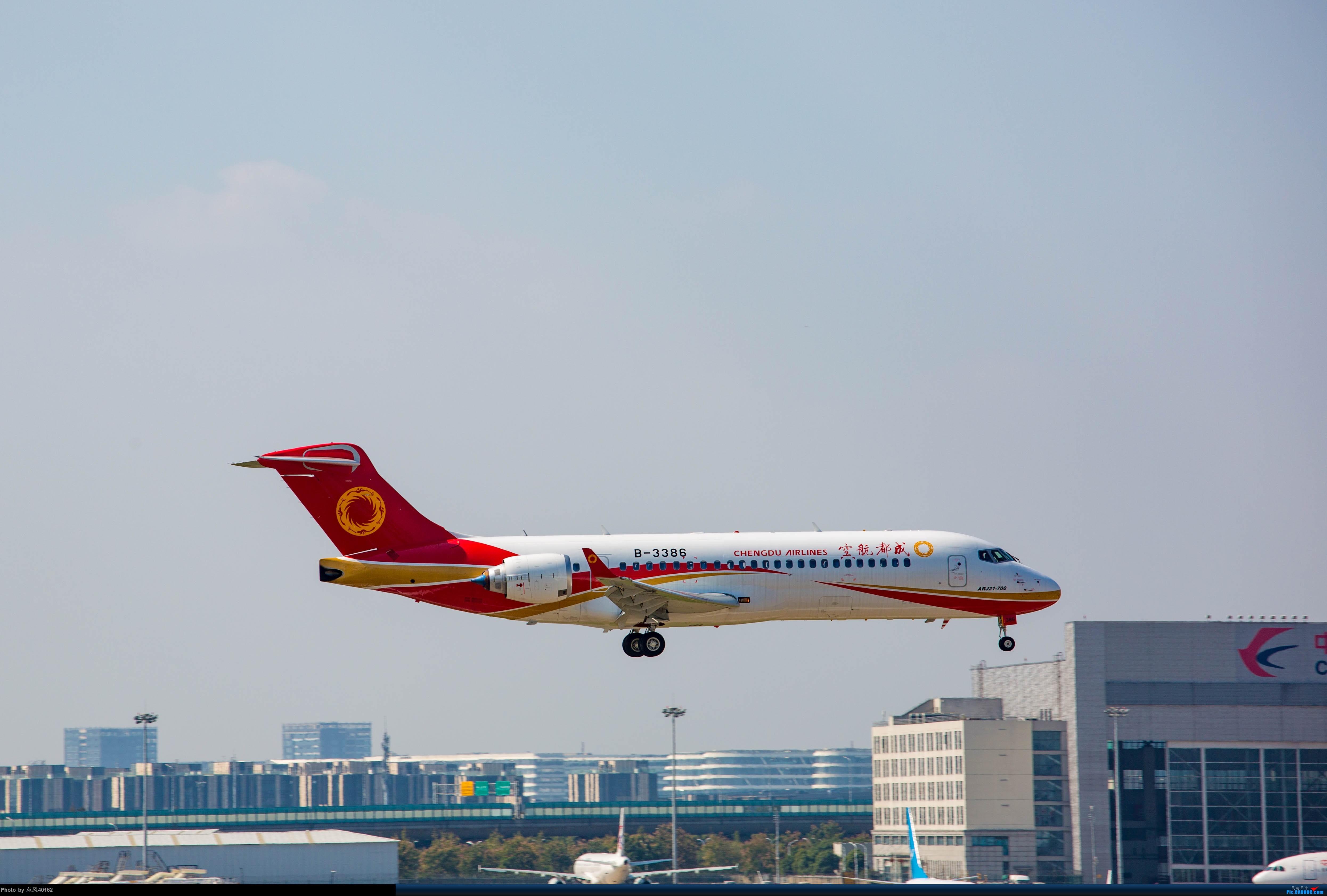 Re:[原创][上海虹桥]虹桥拍机,B-2447、B-3386、上航767等 COMAC ARJ21-700 B-3386 中国上海虹桥国际机场