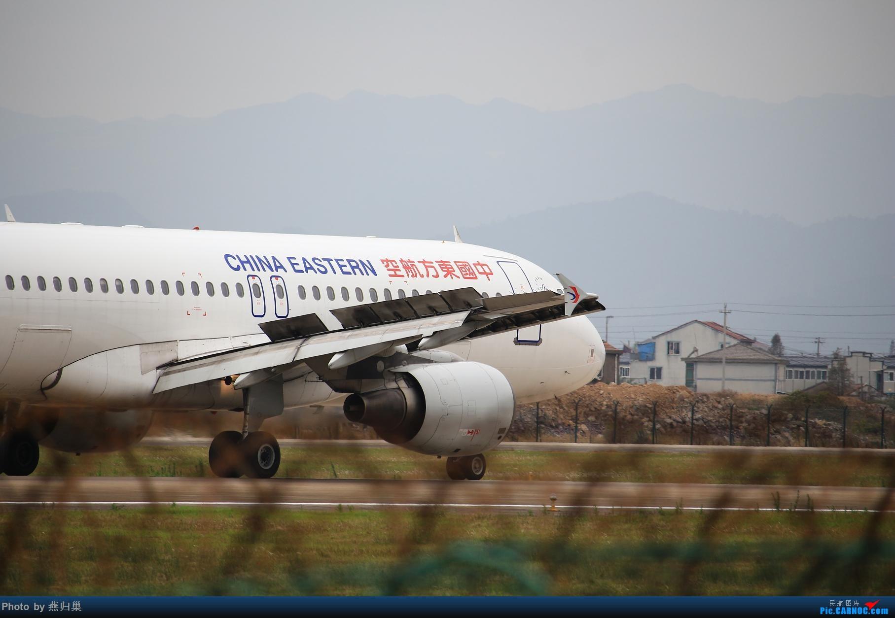 Re:【宁波飞友会】水泥天·NGB AIRBUS A320-200 B-6007 中国宁波栎社国际机场