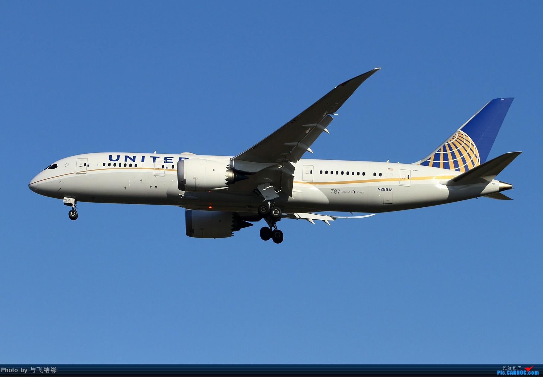 Re:美联航787,N28912靓图。