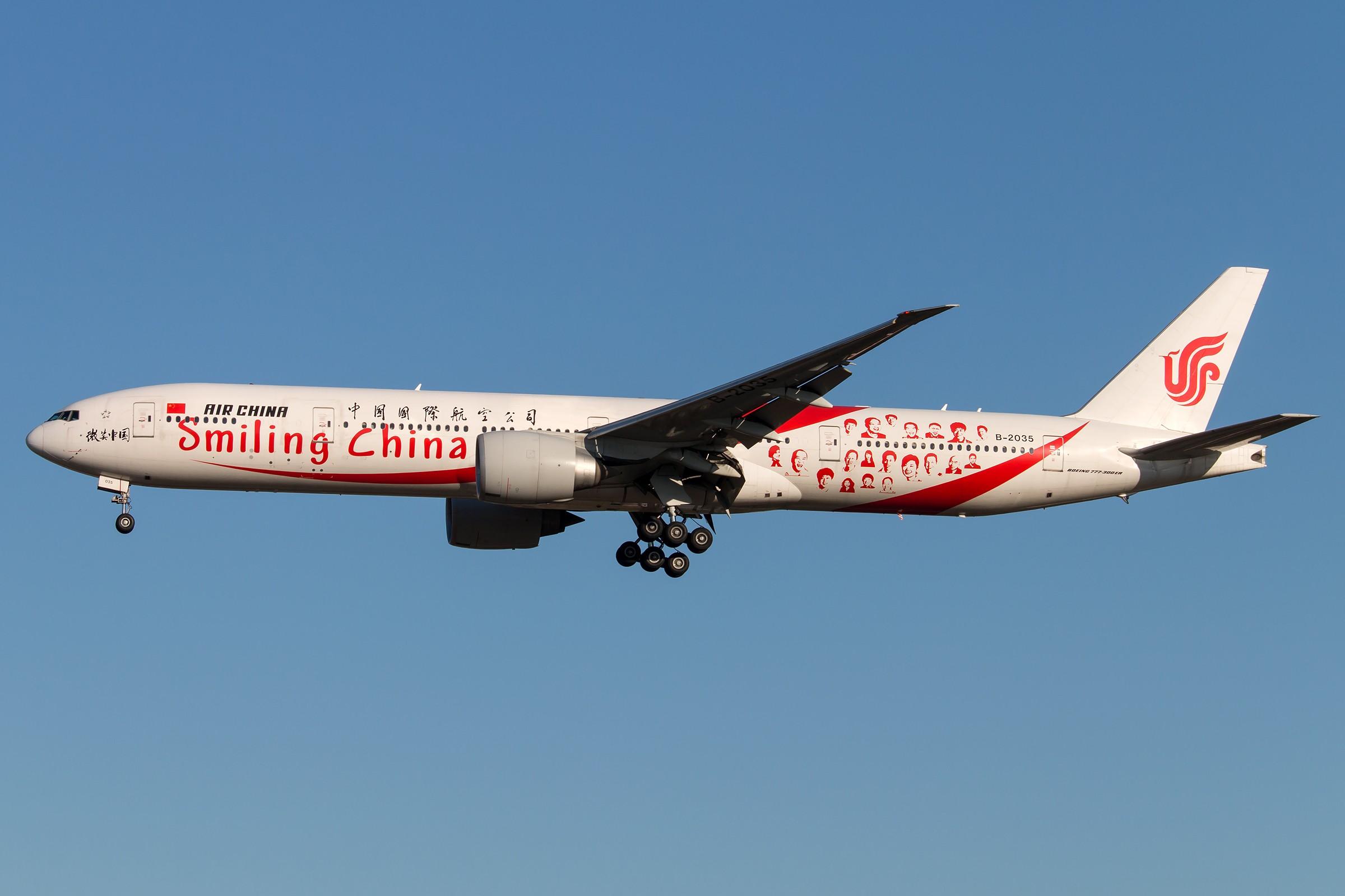 Re:[原创]杂图5张 BOEING 777-39L(ER) B-2035 中国北京首都国际机场