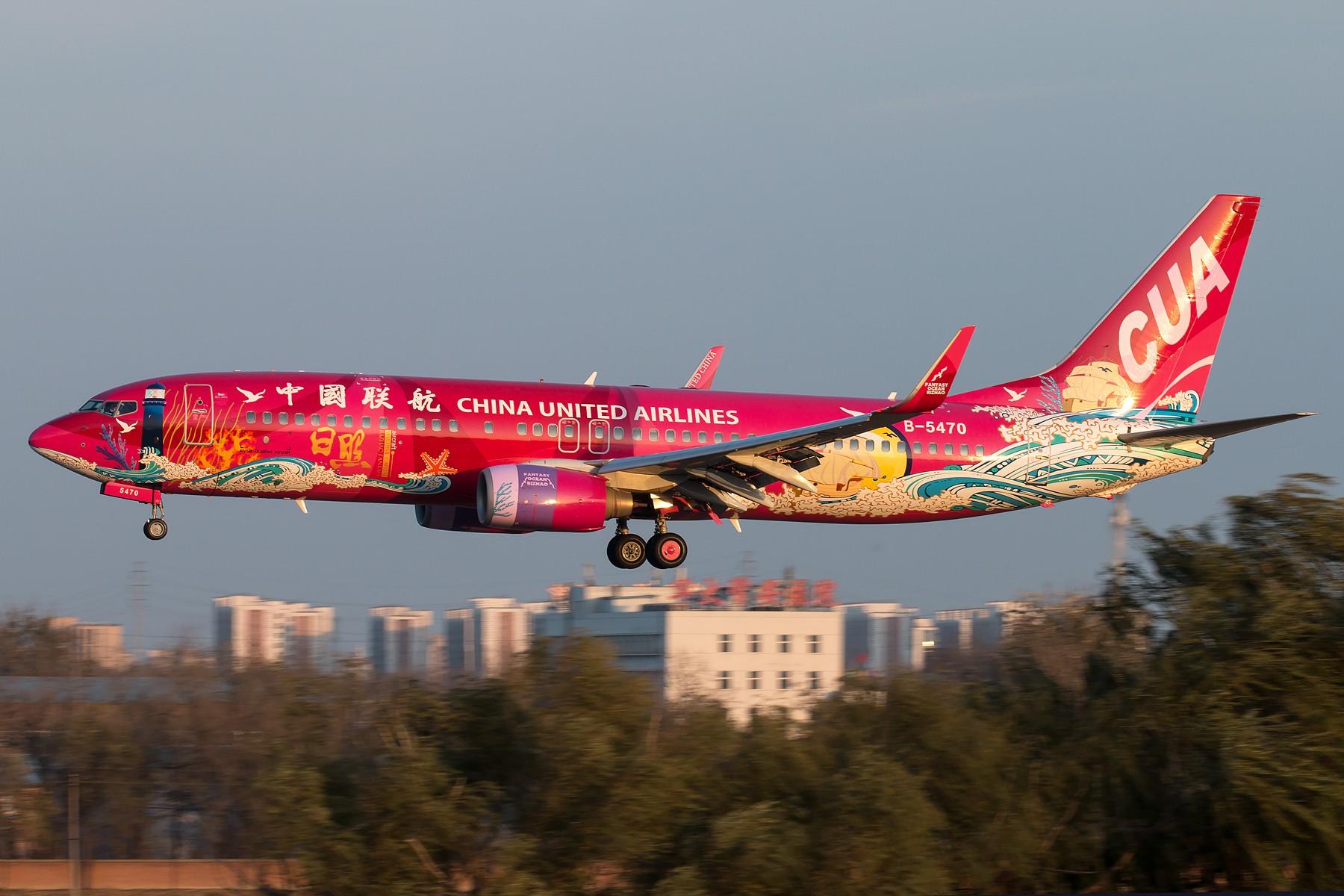 [原创][一图党]中国联合航空 B-5470 日照号彩绘机 1800*1200 BOEING 737-800 B-5470 中国北京南苑机场