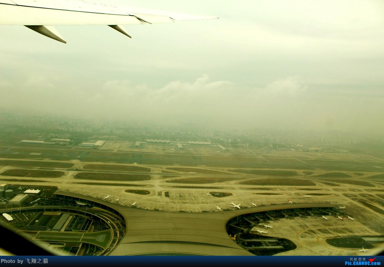Re:[原创]飞翔之猫游记(你好深圳)    中国重庆江北国际机场
