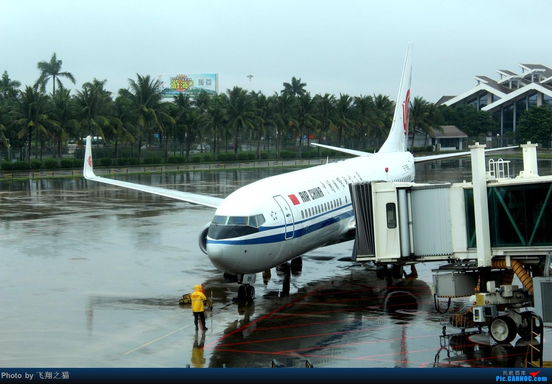 Re:[原创]飞翔之猫游记(喜欢阳光,喜欢海滩,喜欢海南)    中国海口美兰国际机场