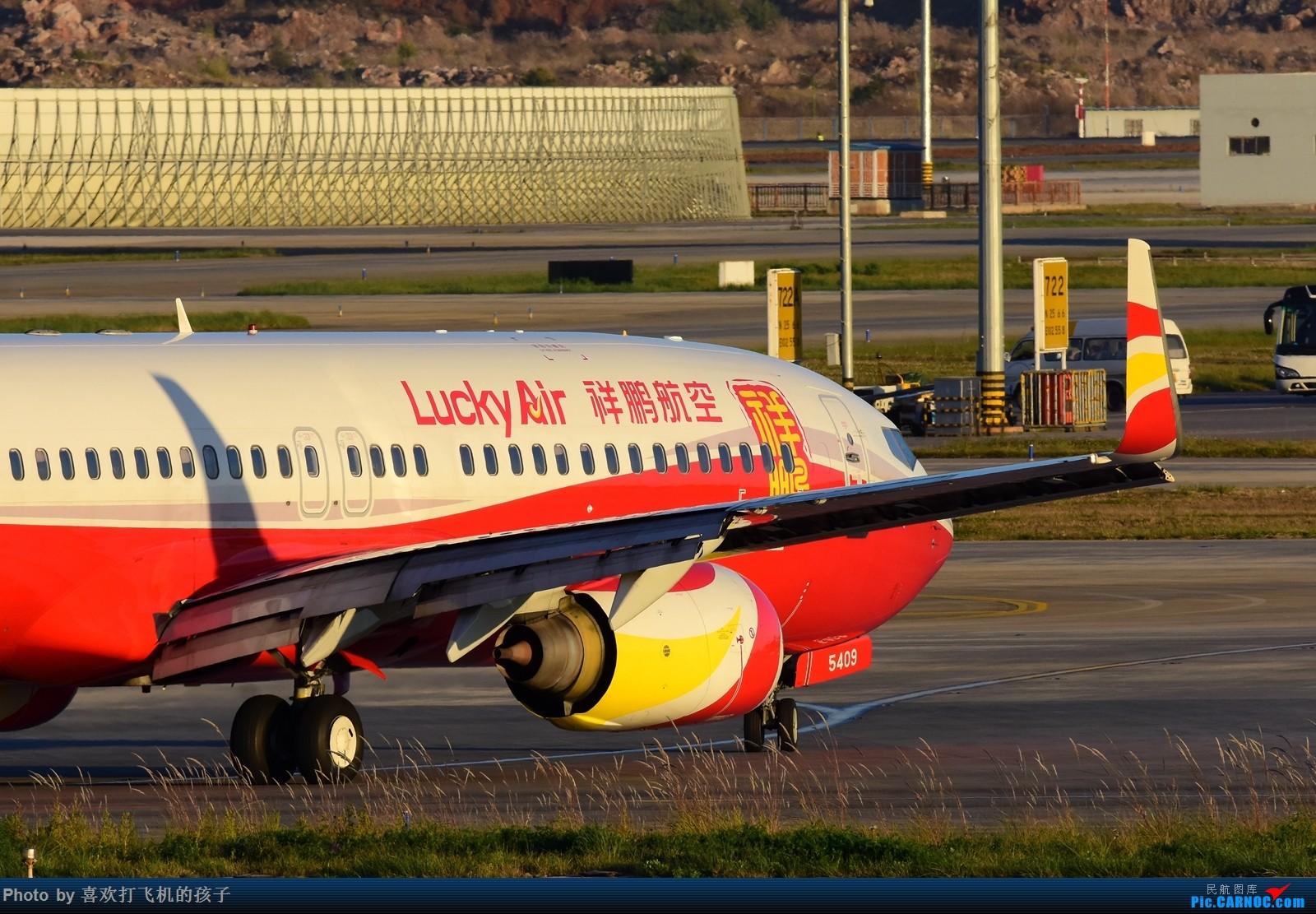 [原创]【机机的飞飞】双十一和基友去KMG打机 BOEING 737-800 B-5409 中国昆明长水国际机场