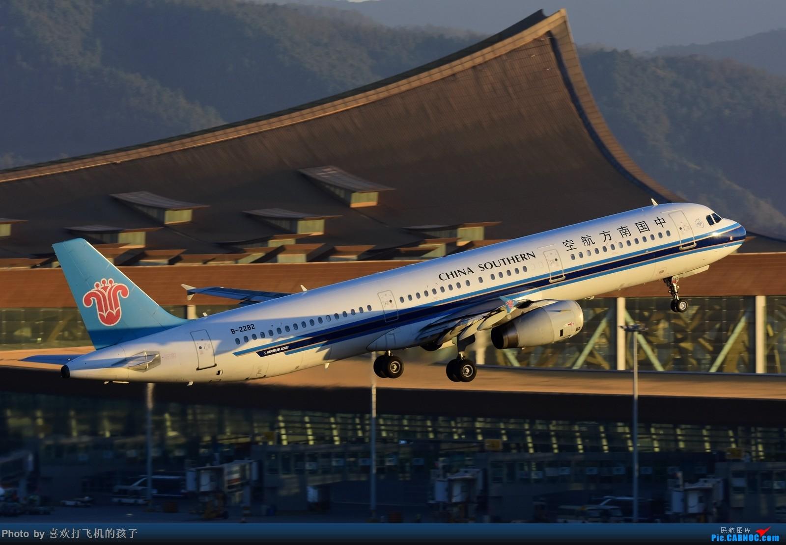 Re:【机机的飞飞】双十一和基友去KMG打机 AIRBUS A321-200 B-2282 中国昆明长水国际机场