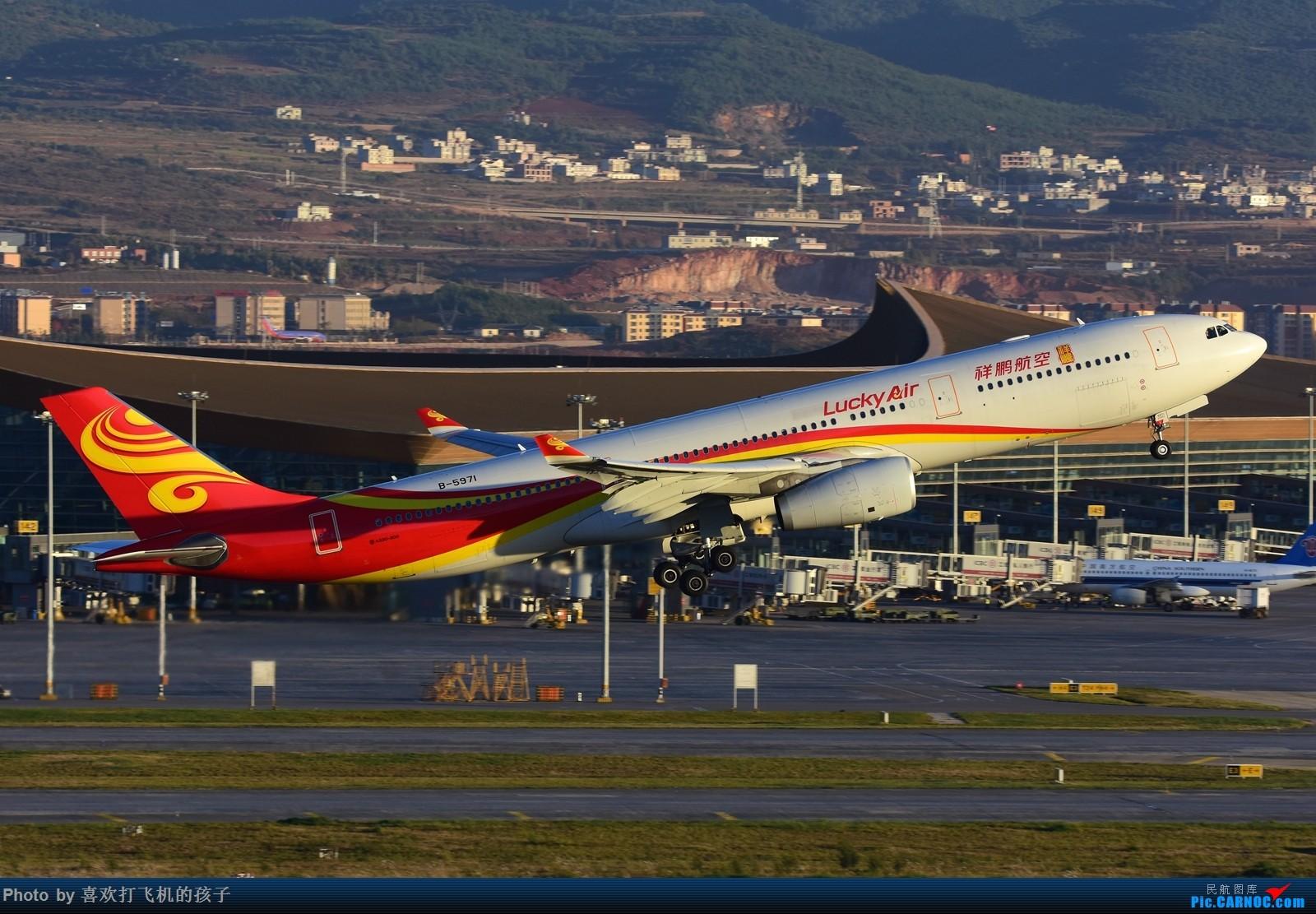 Re:[原创]【机机的飞飞】双十一和基友去KMG打机 AIRBUS A330-300 B-5971 中国昆明长水国际机场