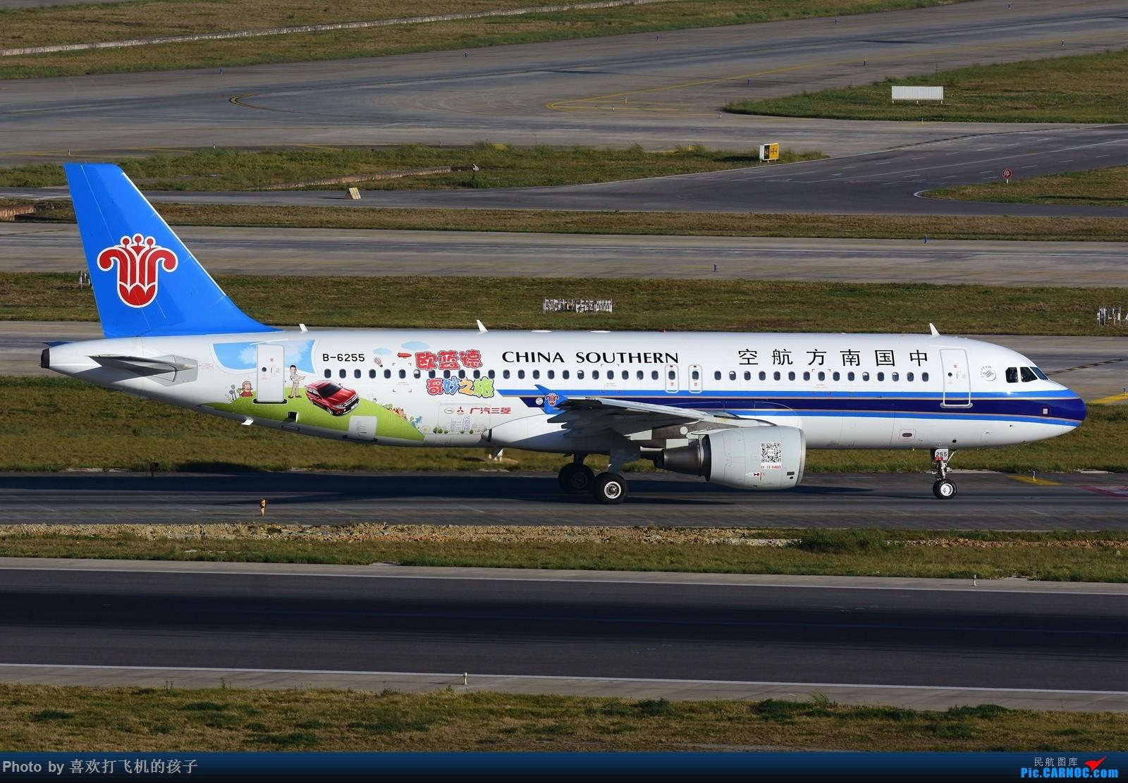 Re:[原创]【机机的飞飞】双十一和基友去KMG打机 AIRBUS A320-200 B-6255 中国昆明长水国际机场
