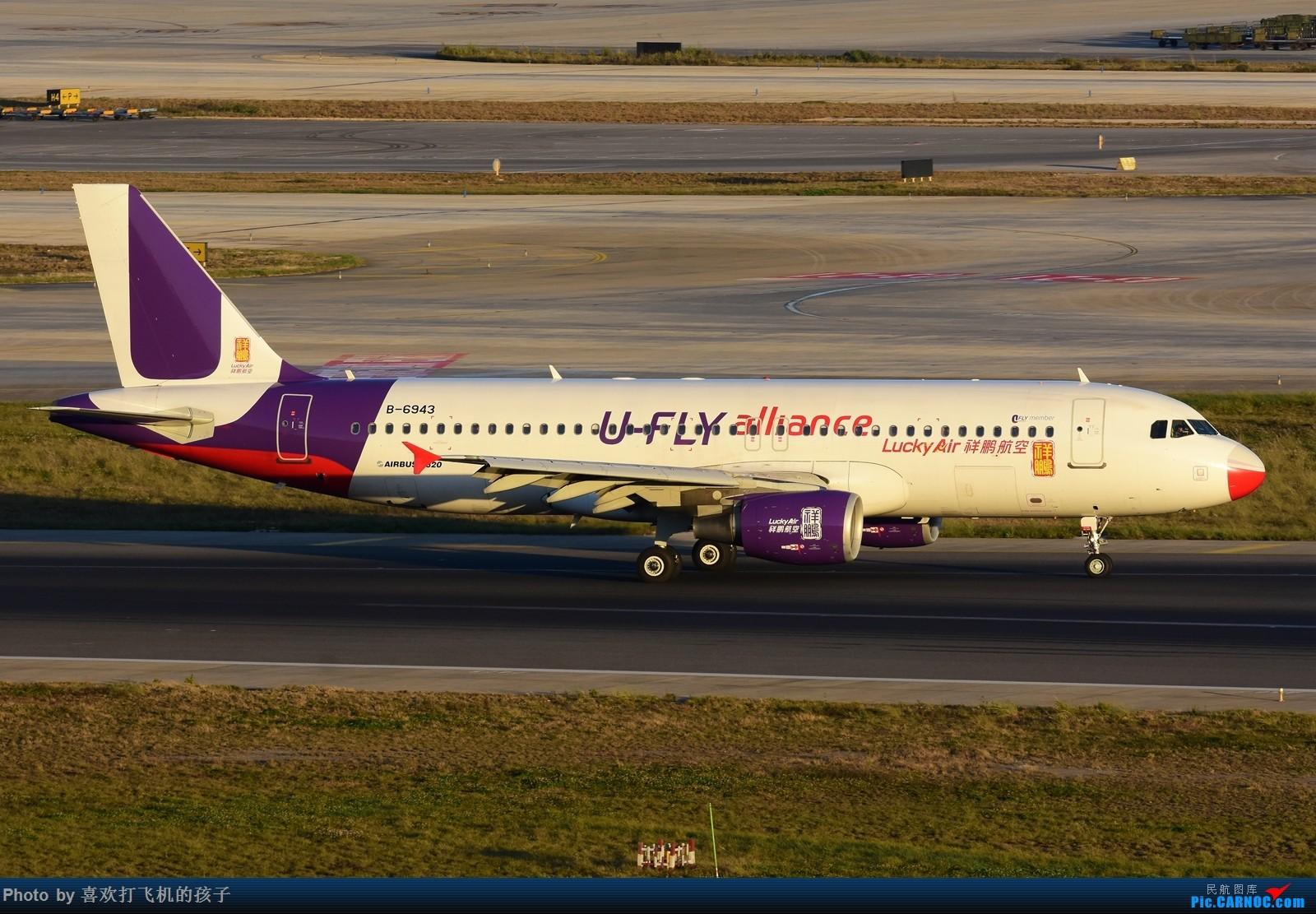 Re:[原创]【机机的飞飞】双十一和基友去KMG打机 AIRBUS A320-200 B-6943 中国昆明长水国际机场