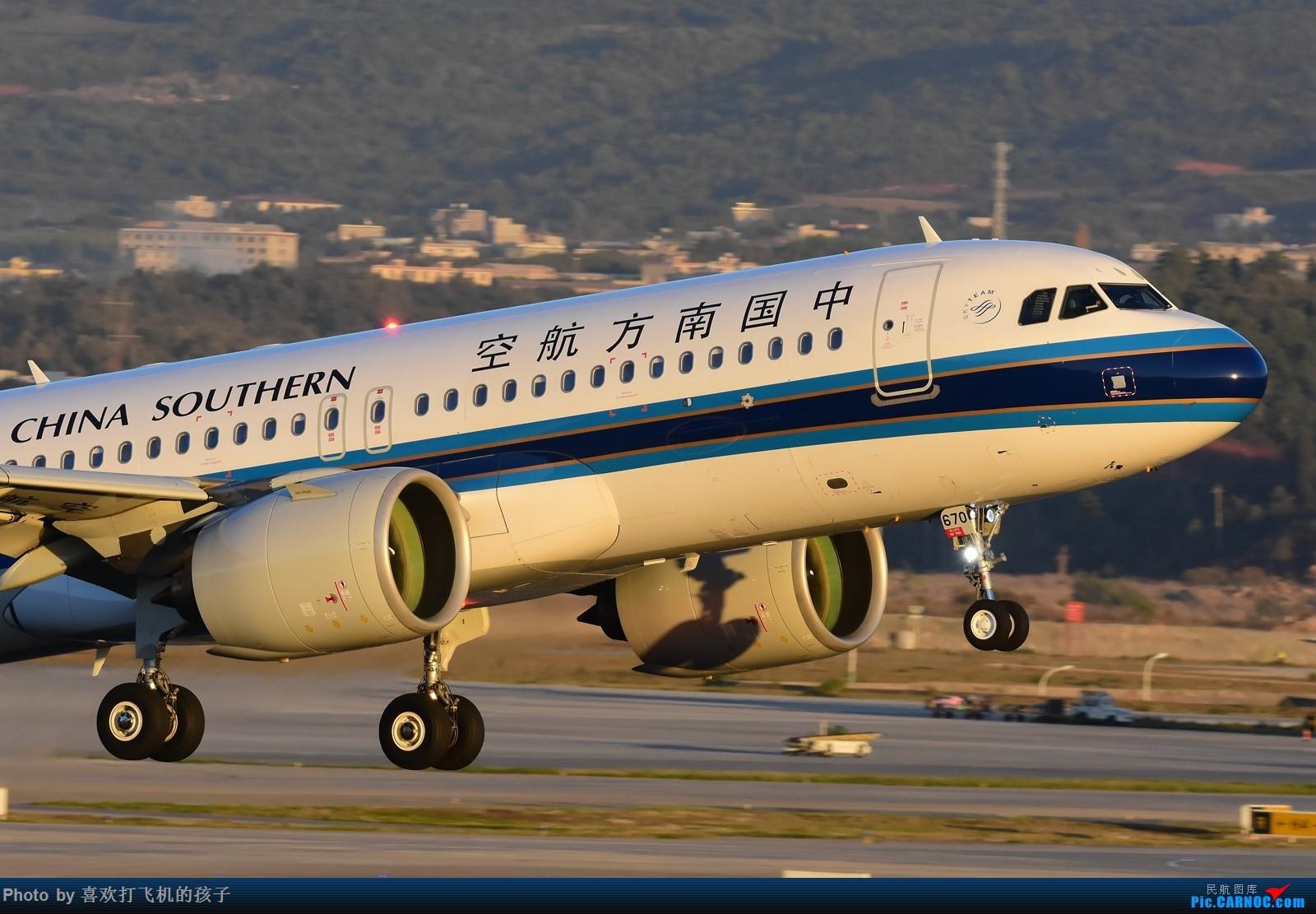 Re:[原创]【机机的飞飞】双十一和基友去KMG打机 AIRBUS A320NEO B-8670 中国昆明长水国际机场