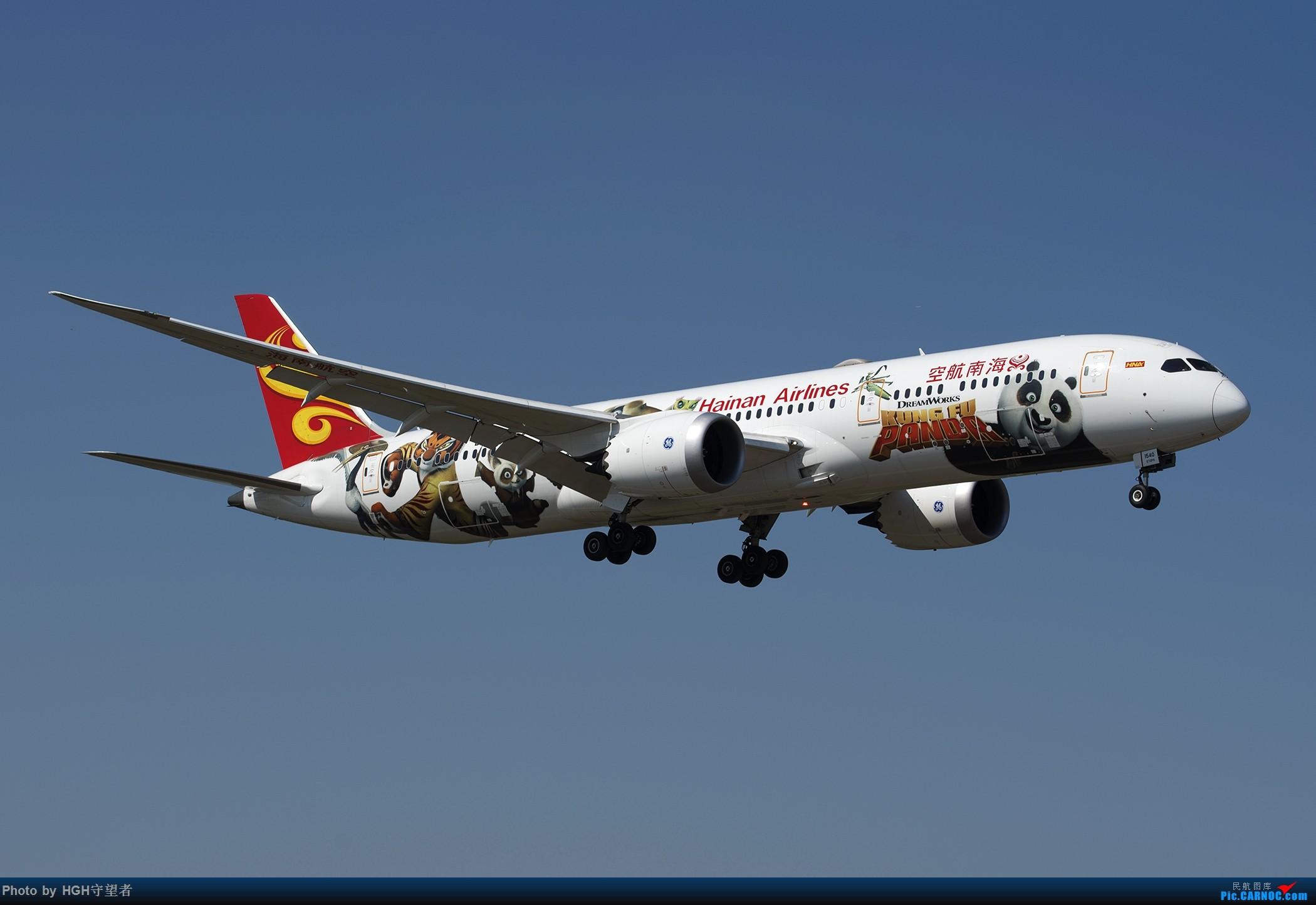 [原创]【杭州飞友会】不管是熊大还是熊二,能在HGH被逮到的都是好熊 BOEING 787-9 B-1540 中国杭州萧山国际机场
