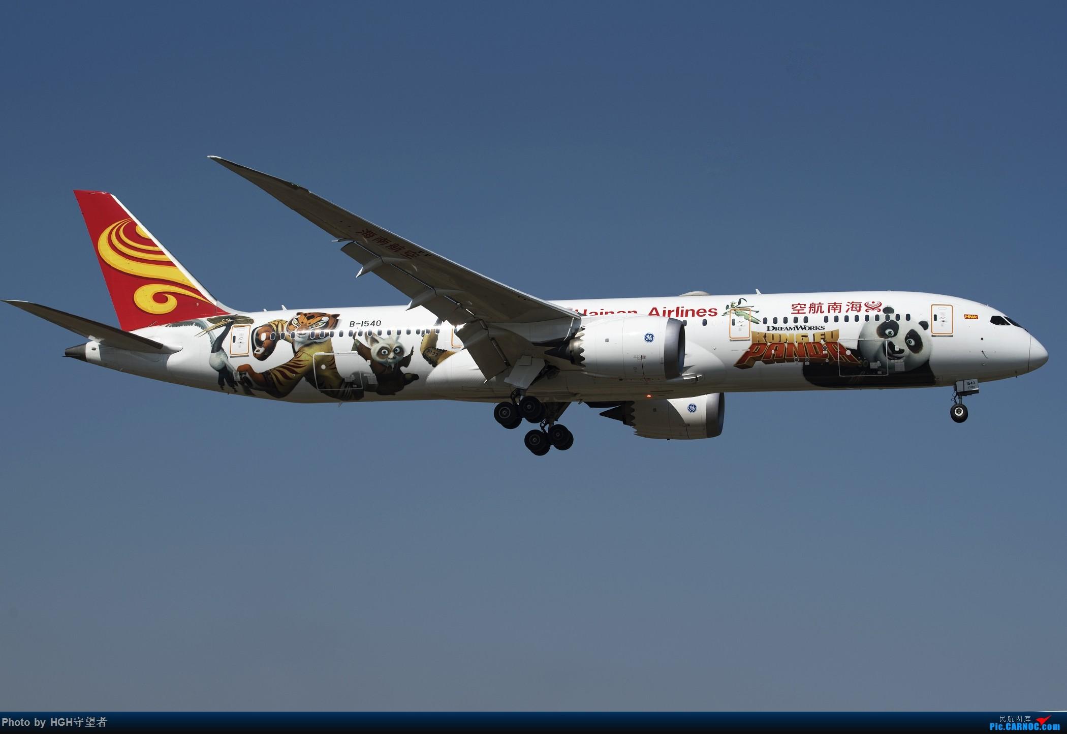 Re:[原创]【杭州飞友会】不管是熊大还是熊二,能在HGH被逮到的都是好熊 BOEING 787-9 B-1540 中国杭州萧山国际机场