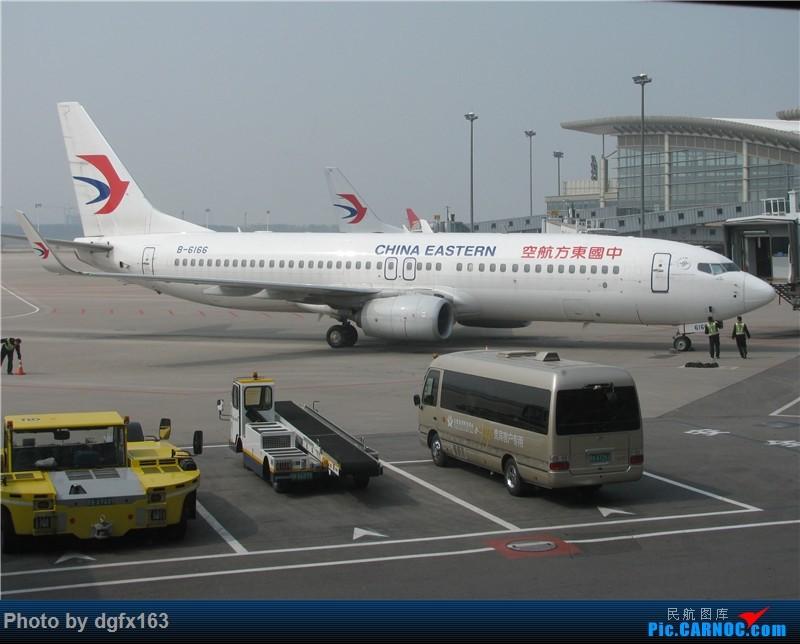 Re:【dgfx163的游记(18)】奥凯航空 B737-800 南昌KHN-太原TYN BK3065 首乘奥凯航空,绕道太原回家,险些误机! BOEING 737-800 B-6166 中国太原武宿国际机场