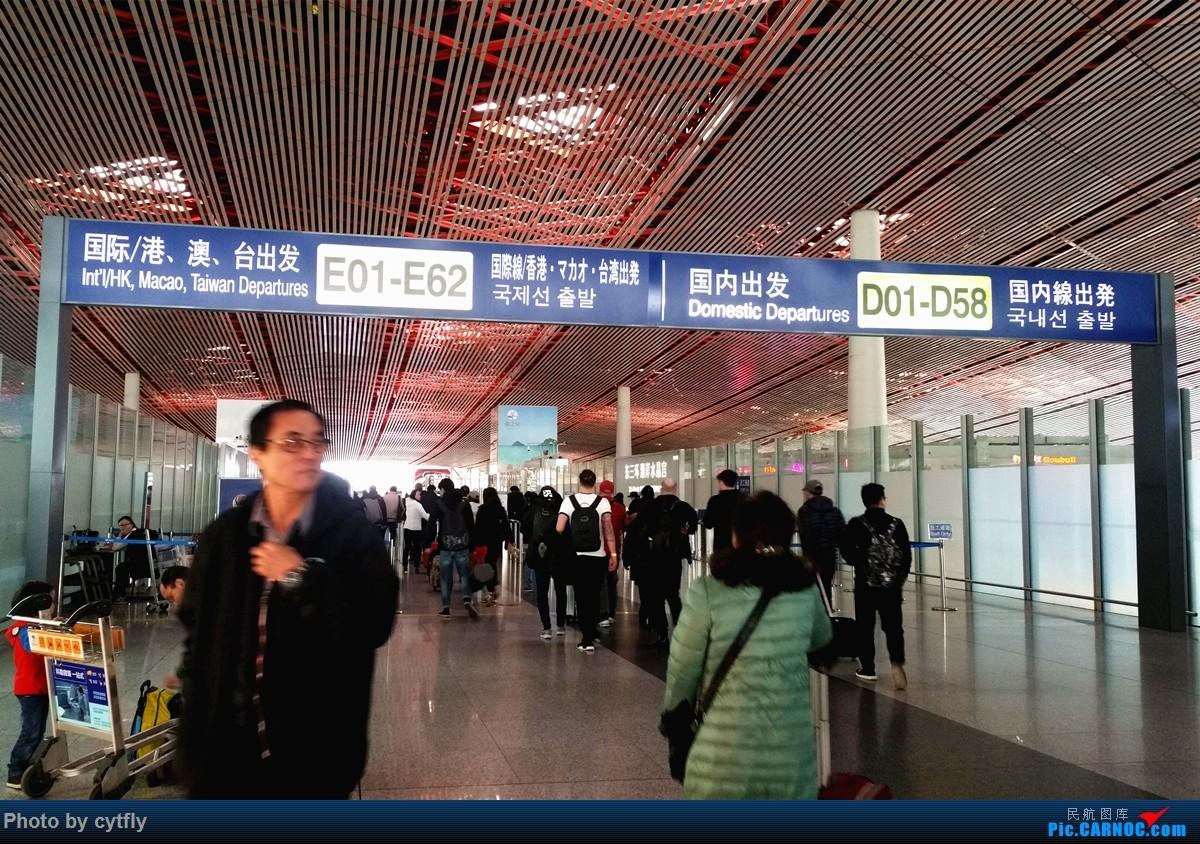 Re:[原创]【北向の飞行】澳门出差7日行——离职前最后一次搭乘澳门航空飞行    中国北京首都国际机场
