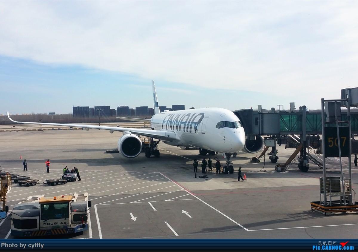 Re:[原创]【北向の飞行】澳门出差7日行——离职前最后一次搭乘澳门航空飞行 AIRBUS A350-900  北京首都国际机场