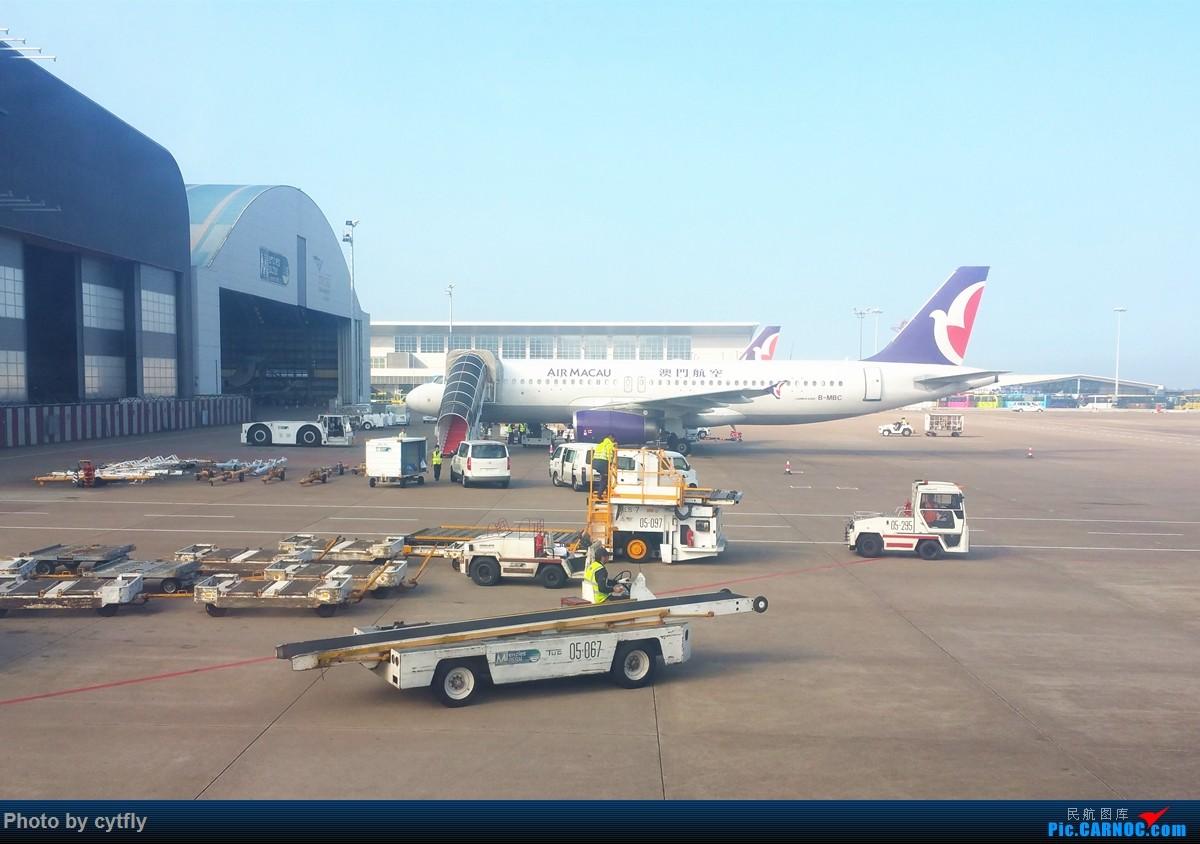 Re:[原创]【北向の飞行】澳门出差7日行——离职前最后一次搭乘澳门航空飞行 AIRBUS A320-200 B-MBC 中国澳门国际机场