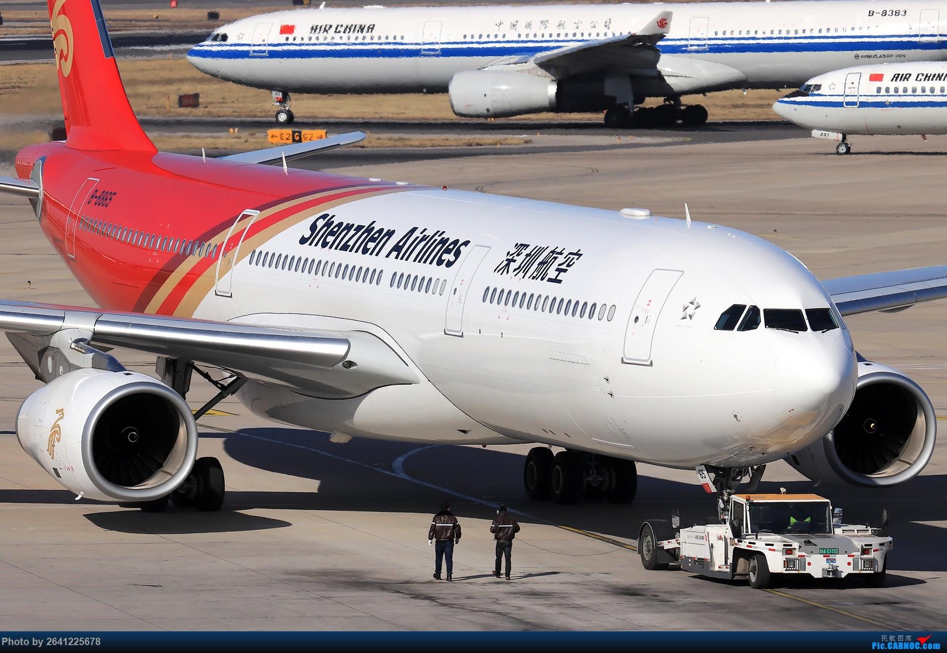 Re:[原创]【Pek】开阔 AIRBUS A330-300 B-8865 中国北京首都国际机场