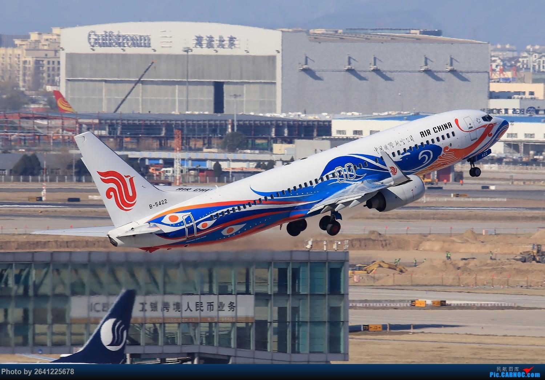 Re:[原创]【Pek】开阔 BOEING 737-800 B-5422 中国北京首都国际机场