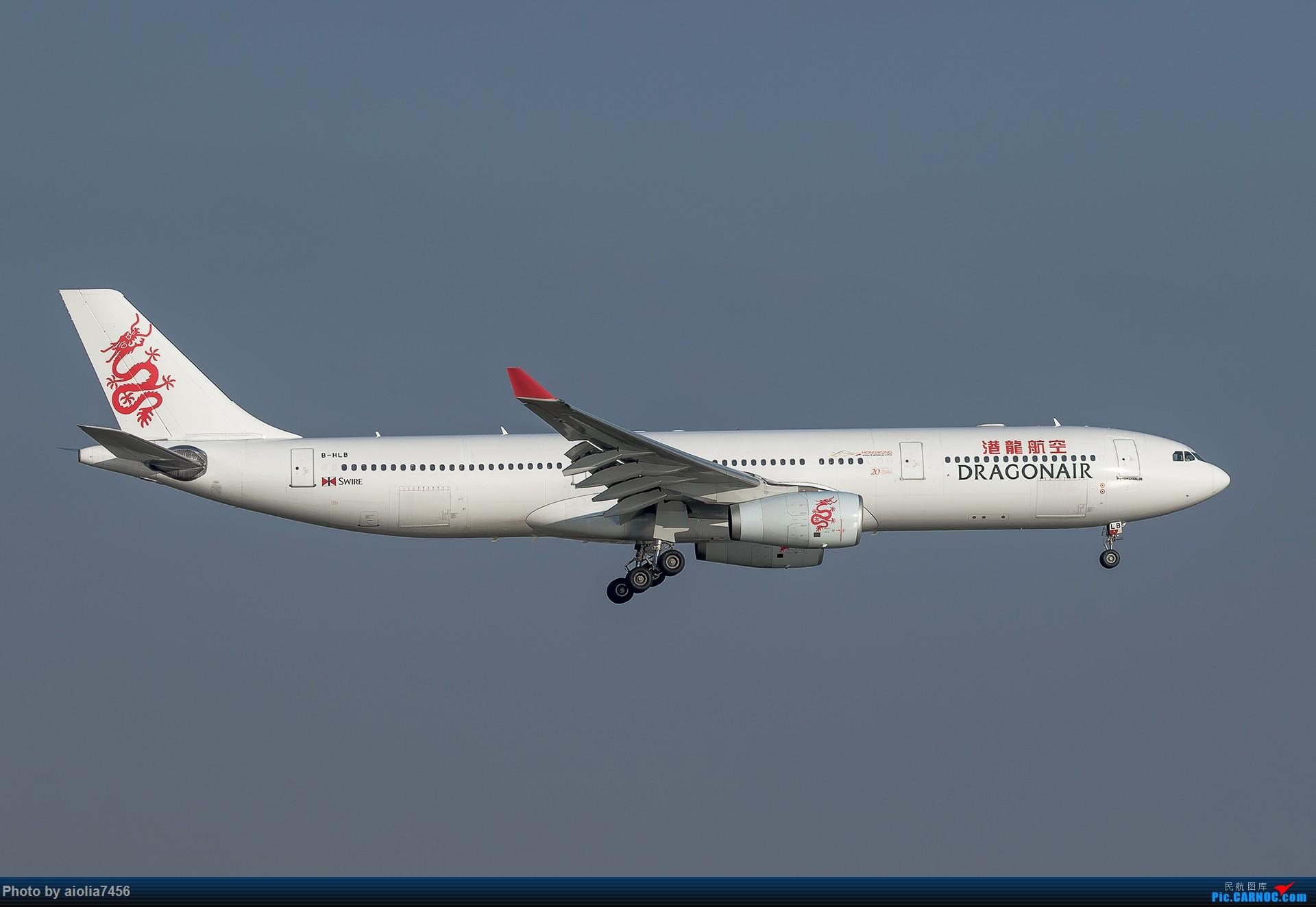 Re:[原创][霸都打机队]摸摸怀中的7D2,好宝宝,跟了新的主人你要乖乖听话哦,离开我之前,我带你逛一圈ZSSS,最后一次陪我看看那些我们不怎么看得到的宽体吧。 AIRBUS A330-300 B-HLB 中国上海虹桥国际机场