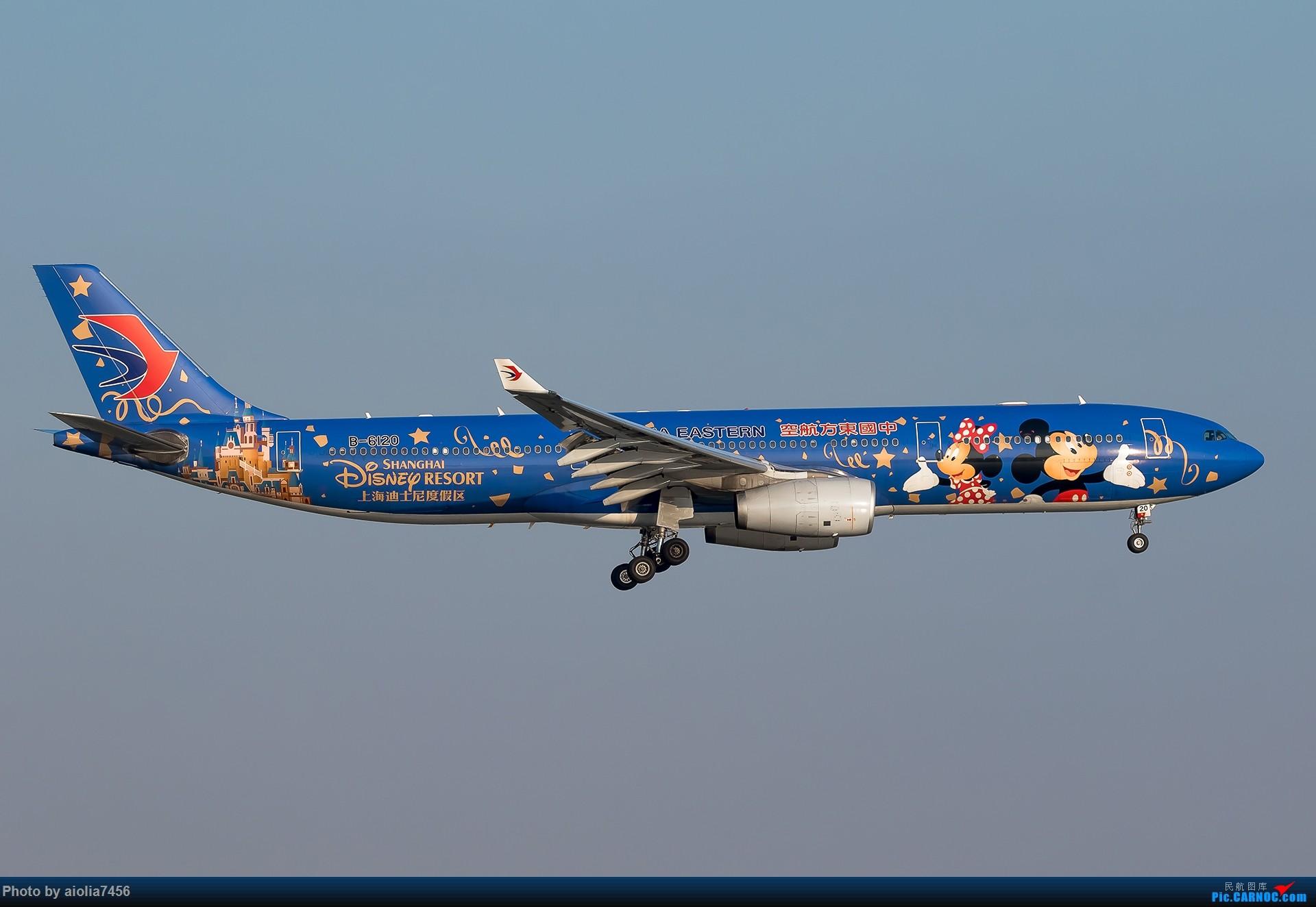 Re:[原创][霸都打机队]摸摸怀中的7D2,好宝宝,跟了新的主人你要乖乖听话哦,离开我之前,我带你逛一圈ZSSS,最后一次陪我看看那些我们不怎么看得到的宽体吧。 AIRBUS A330-300 B-6120 中国上海虹桥国际机场