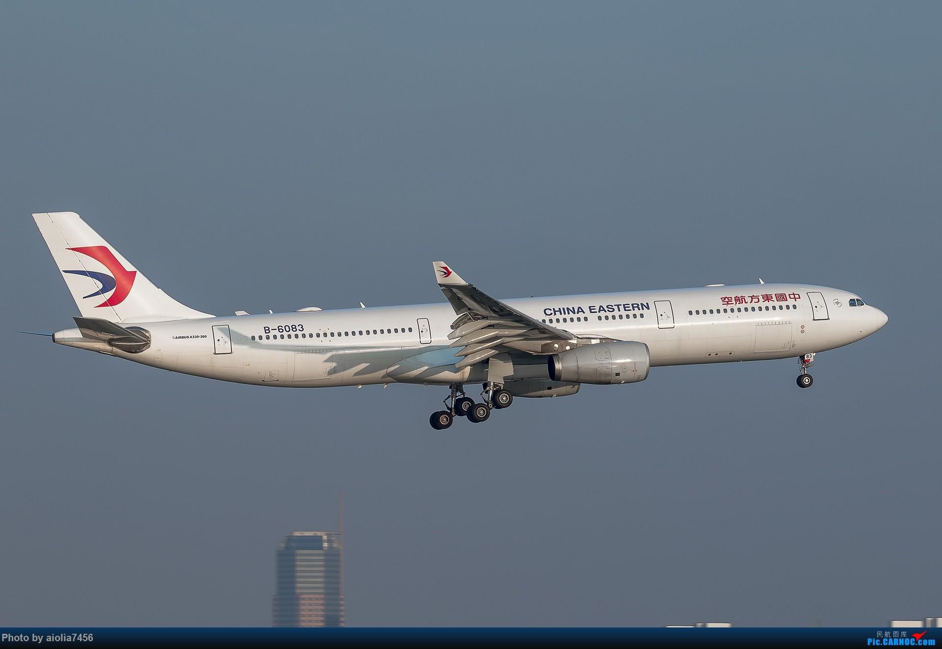 Re:[原创][霸都打机队]摸摸怀中的7D2,好宝宝,跟了新的主人你要乖乖听话哦,离开我之前,我带你逛一圈ZSSS,最后一次陪我看看那些我们不怎么看得到的宽体吧。 AIRBUS A330-300 B-6083 中国上海虹桥国际机场