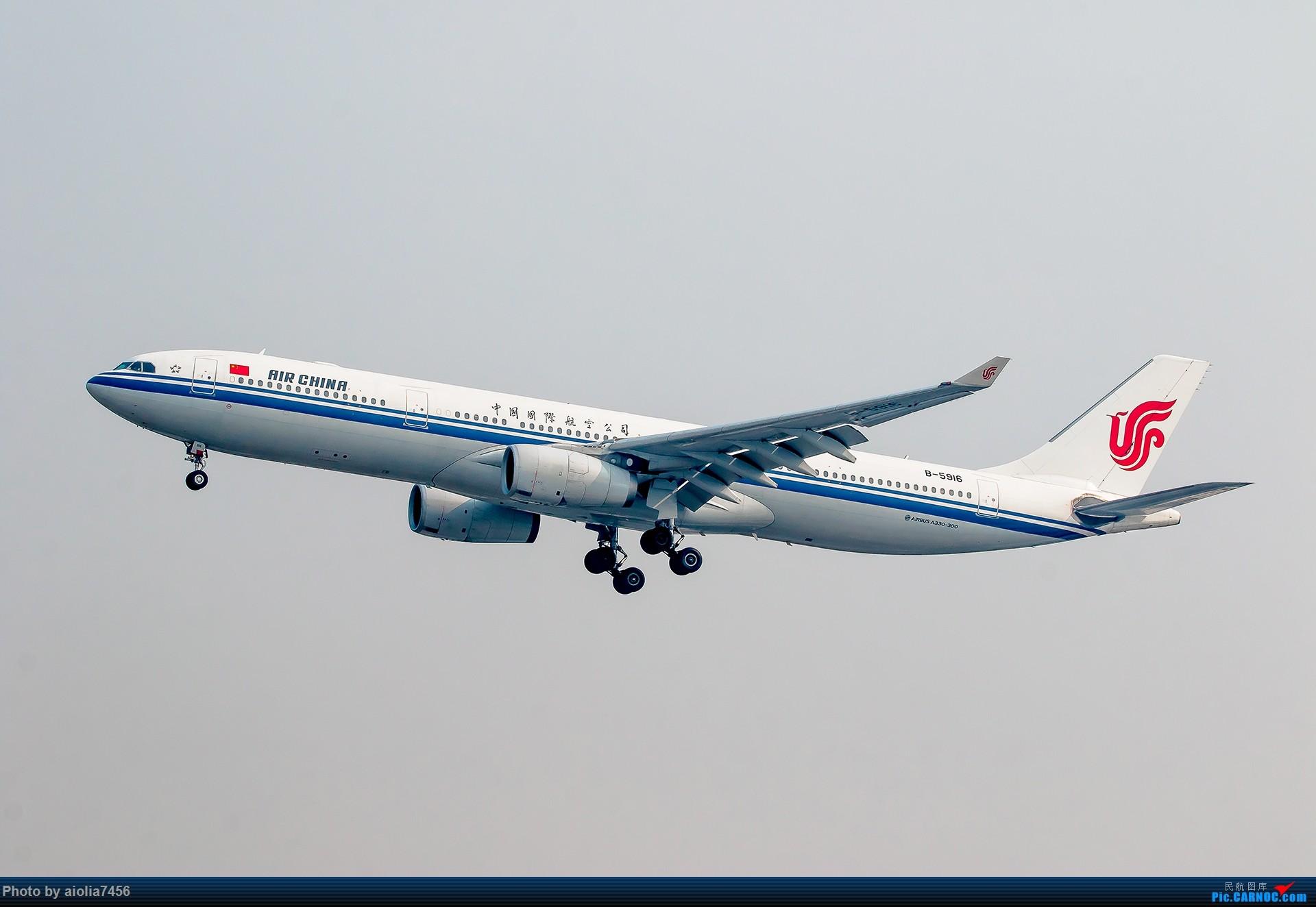 Re:[原创][霸都打机队]摸摸怀中的7D2,好宝宝,跟了新的主人你要乖乖听话哦,离开我之前,我带你逛一圈ZSSS,最后一次陪我看看那些我们不怎么看得到的宽体吧。 AIRBUS A330-300 B-5916 中国上海虹桥国际机场