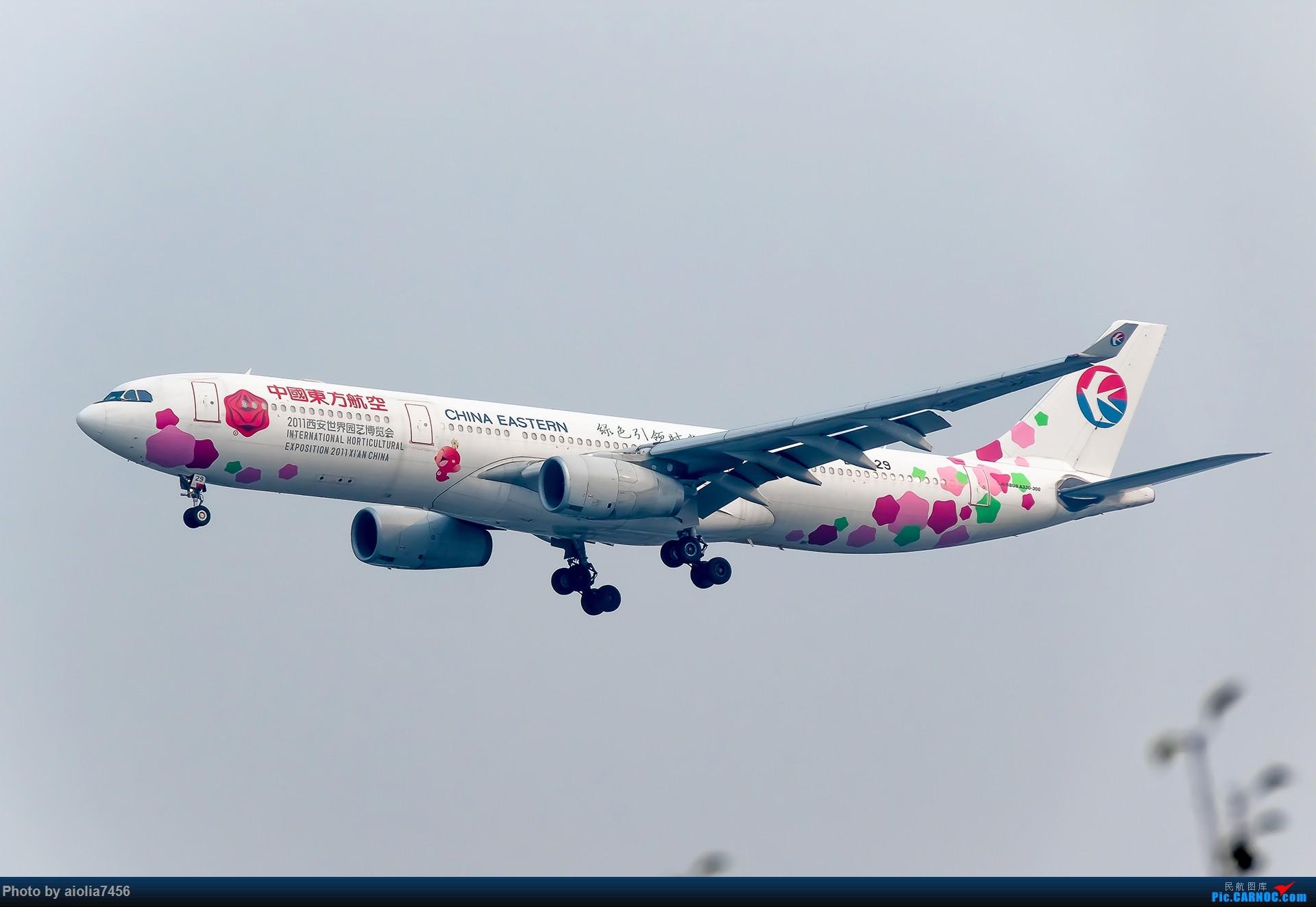 Re:[原创][霸都打机队]摸摸怀中的7D2,好宝宝,跟了新的主人你要乖乖听话哦,离开我之前,我带你逛一圈ZSSS,最后一次陪我看看那些我们不怎么看得到的宽体吧。 AIRBUS A330-300 B-6129 中国上海虹桥国际机场