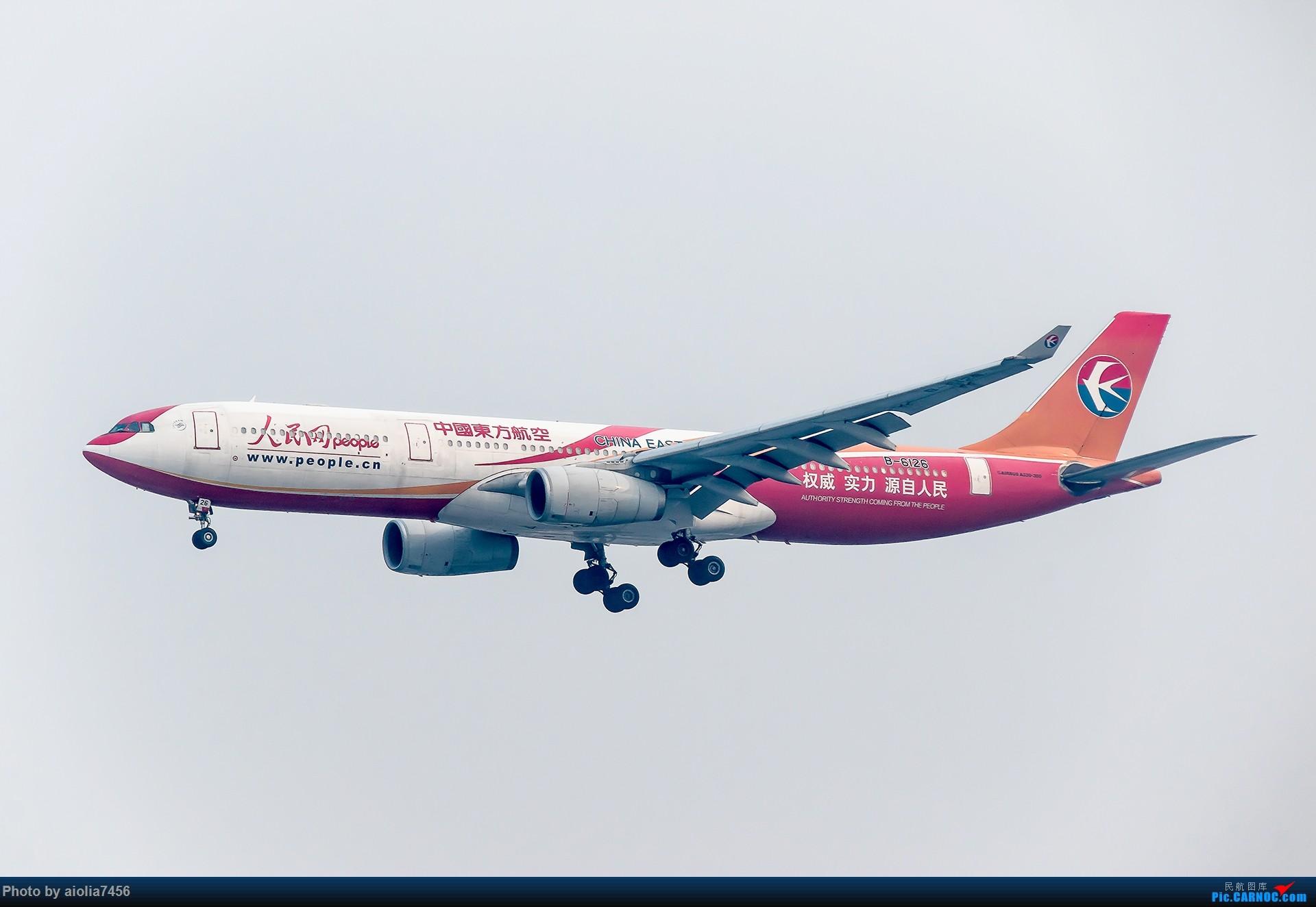 Re:[原创][霸都打机队]摸摸怀中的7D2,好宝宝,跟了新的主人你要乖乖听话哦,离开我之前,我带你逛一圈ZSSS,最后一次陪我看看那些我们不怎么看得到的宽体吧。 AIRBUS A330-300 B-6126 中国上海虹桥国际机场
