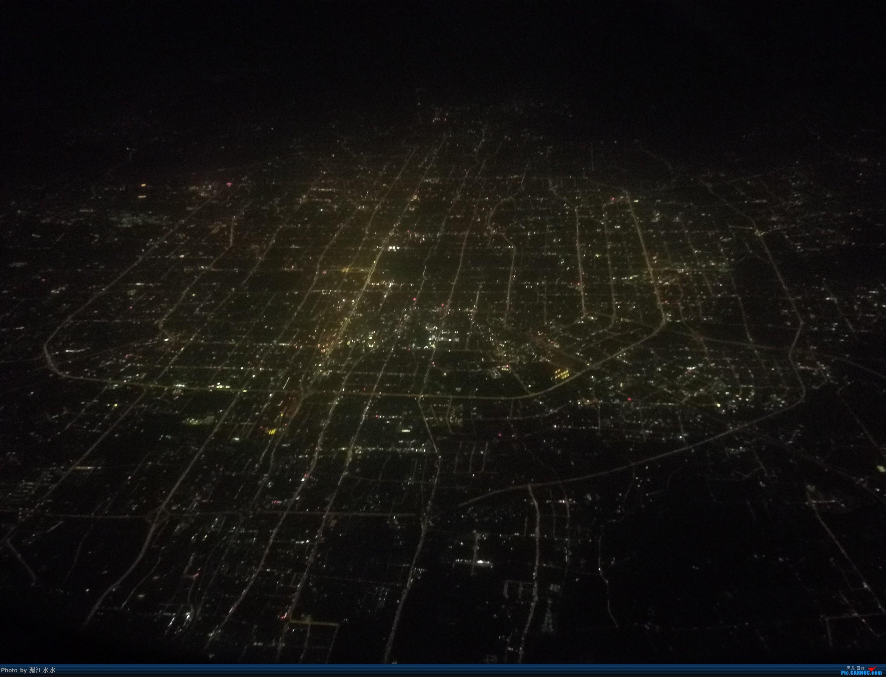 Re:[原创]遵义哈尔滨航线体验