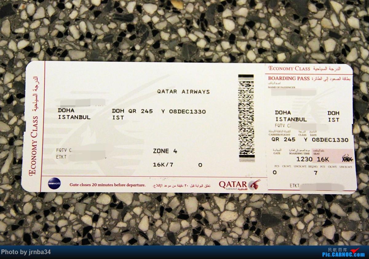 Re:[原创]【杭州飞友会】King游记(127)卡塔尔航空 QR419/QR245 A320/A333 贝鲁特BEY-多哈DOH-伊斯坦布尔IST 土耳其·中东行⑤