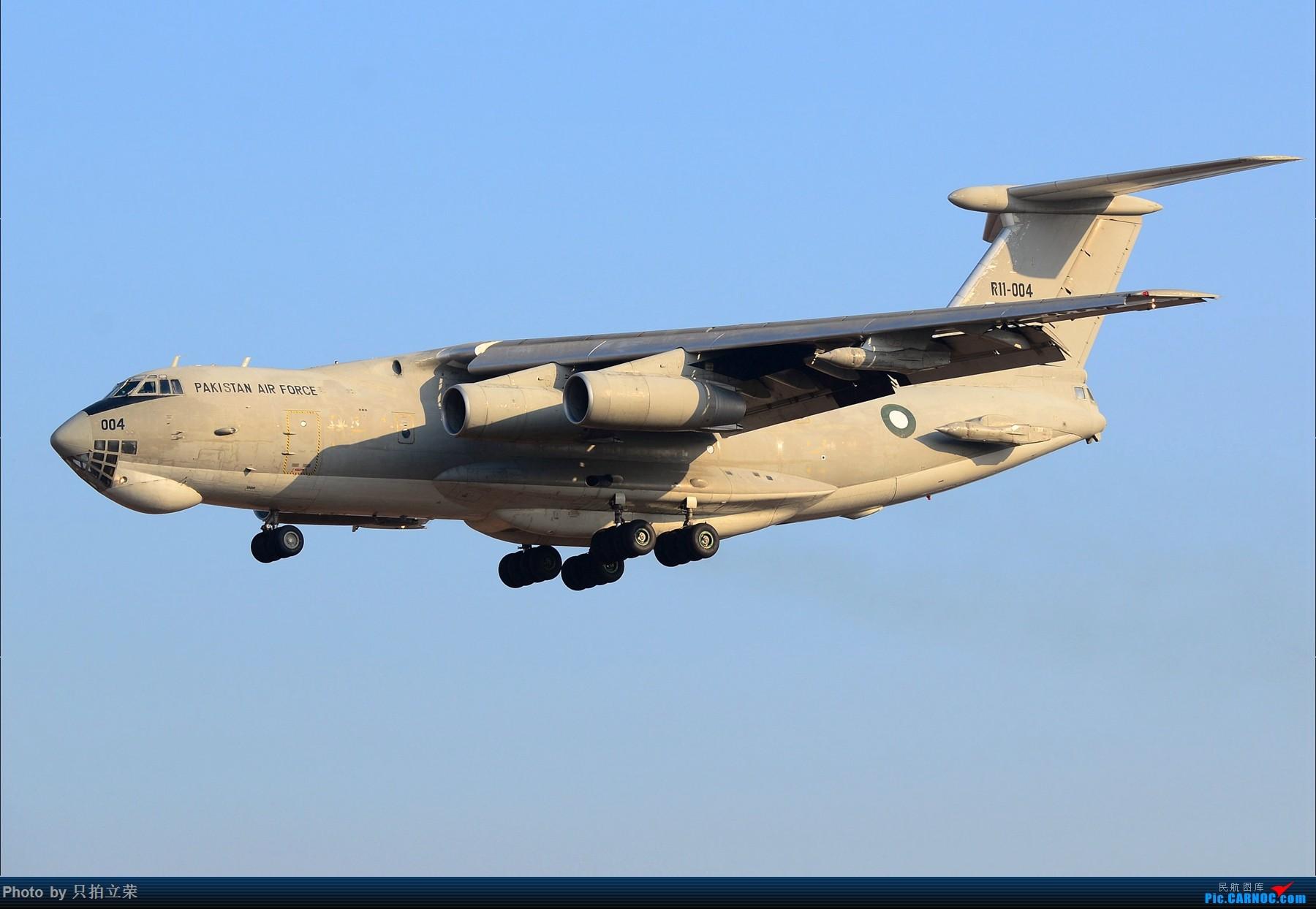 [原创]湖南飞友会-难得好天气巴铁伊尔-78再访长沙! ILYUSHIN IL-78 R11-004 中国长沙黄花国际机场
